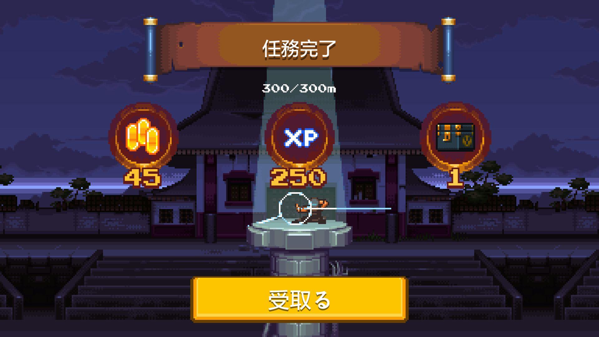 androidアプリ ニンジャオーサム(NinjAwesome)攻略スクリーンショット4