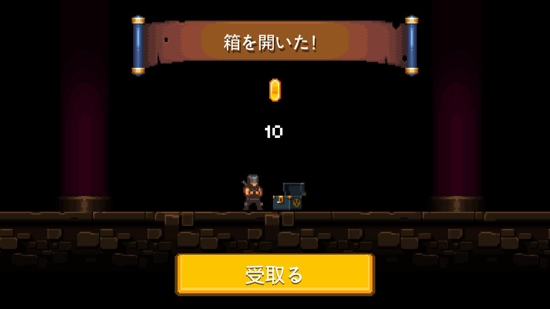 androidアプリ ニンジャオーサム(NinjAwesome)攻略スクリーンショット5