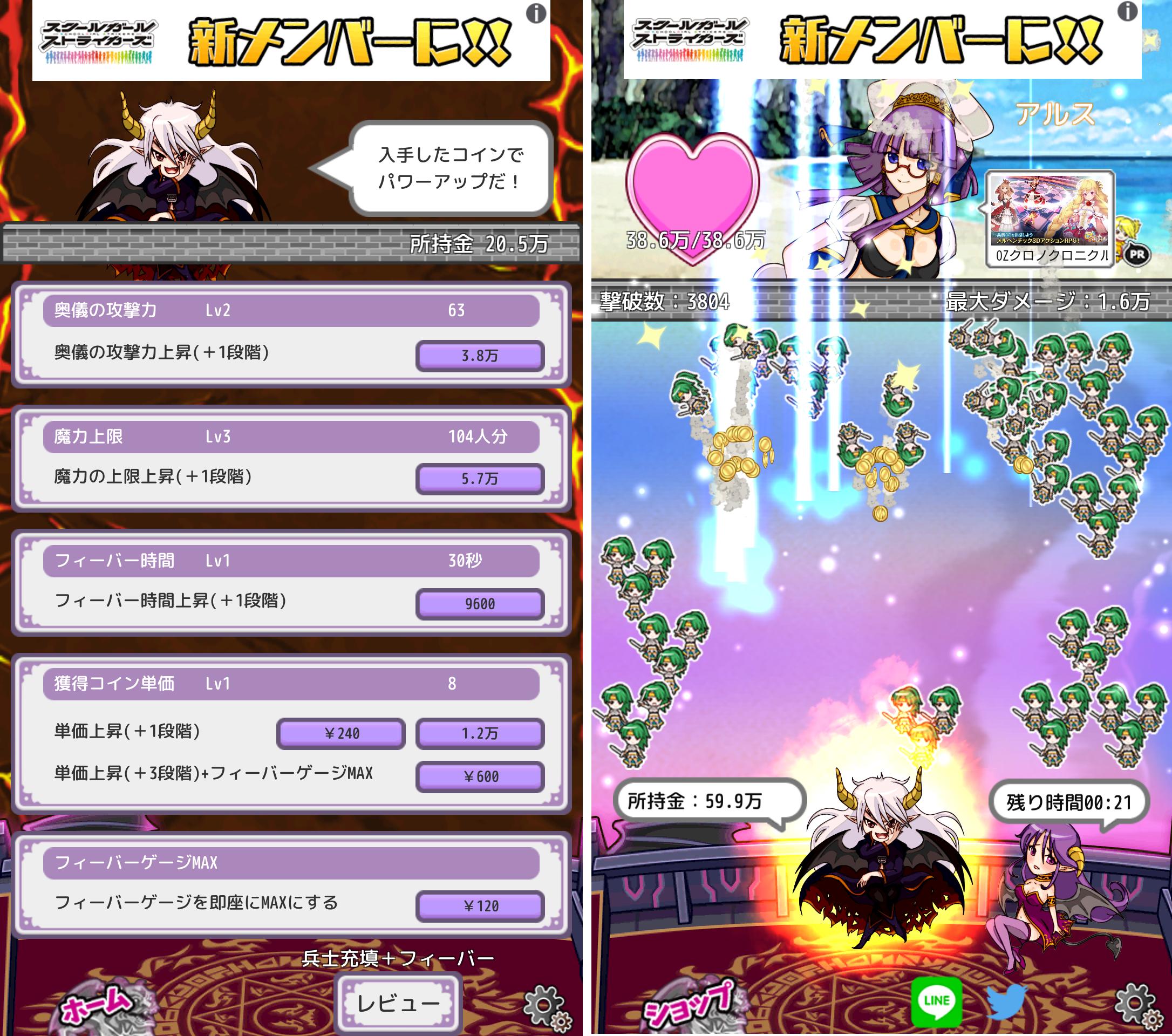 魔王へと転生した俺が世界征服をして姫ハーレムへと至る話 androidアプリスクリーンショット3