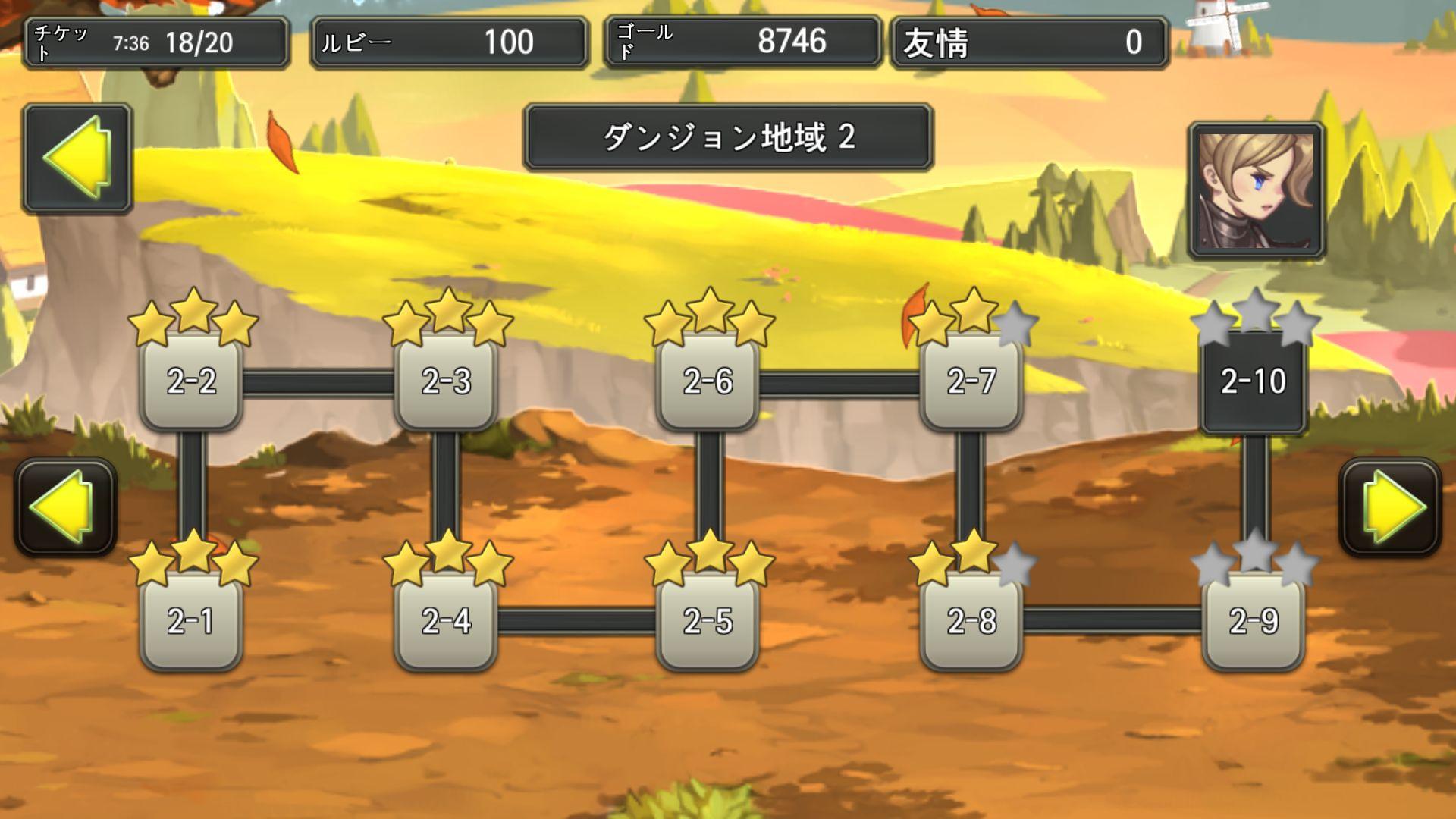 androidアプリ 騎士の王攻略スクリーンショット1