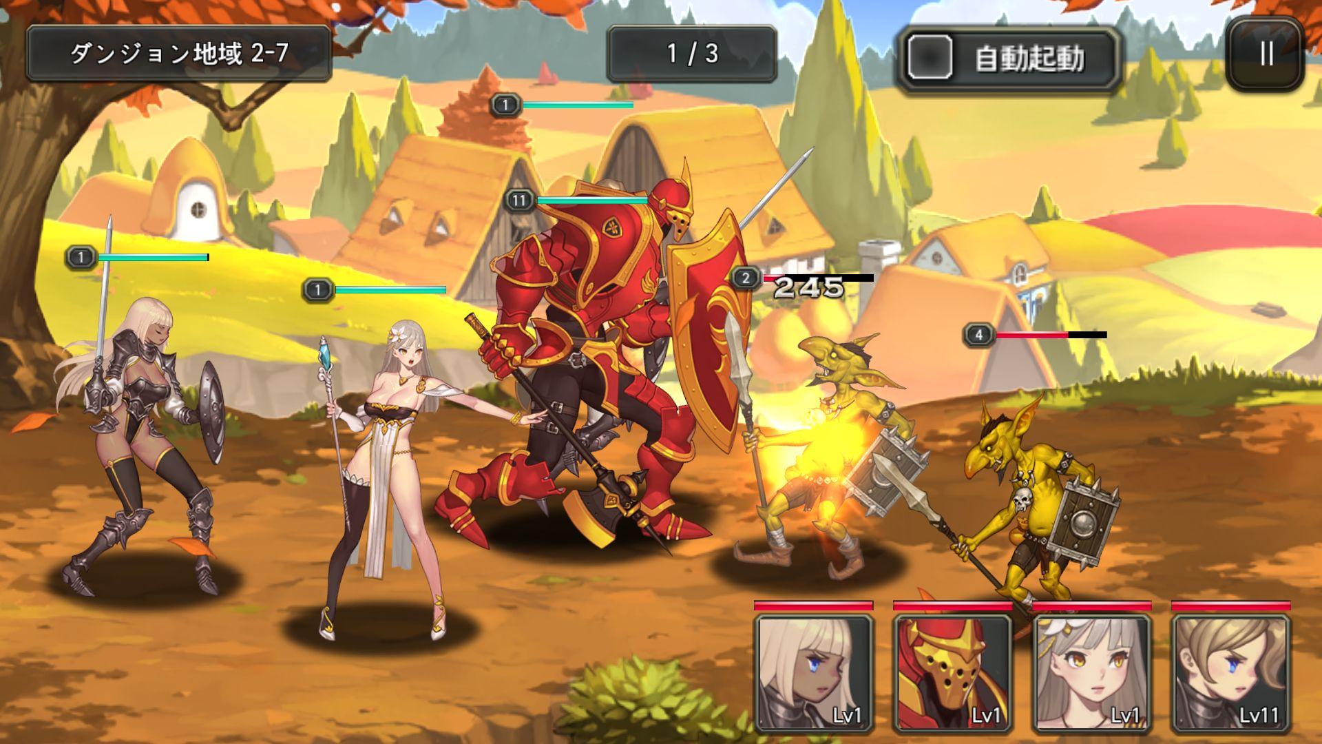 騎士の王 androidアプリスクリーンショット1
