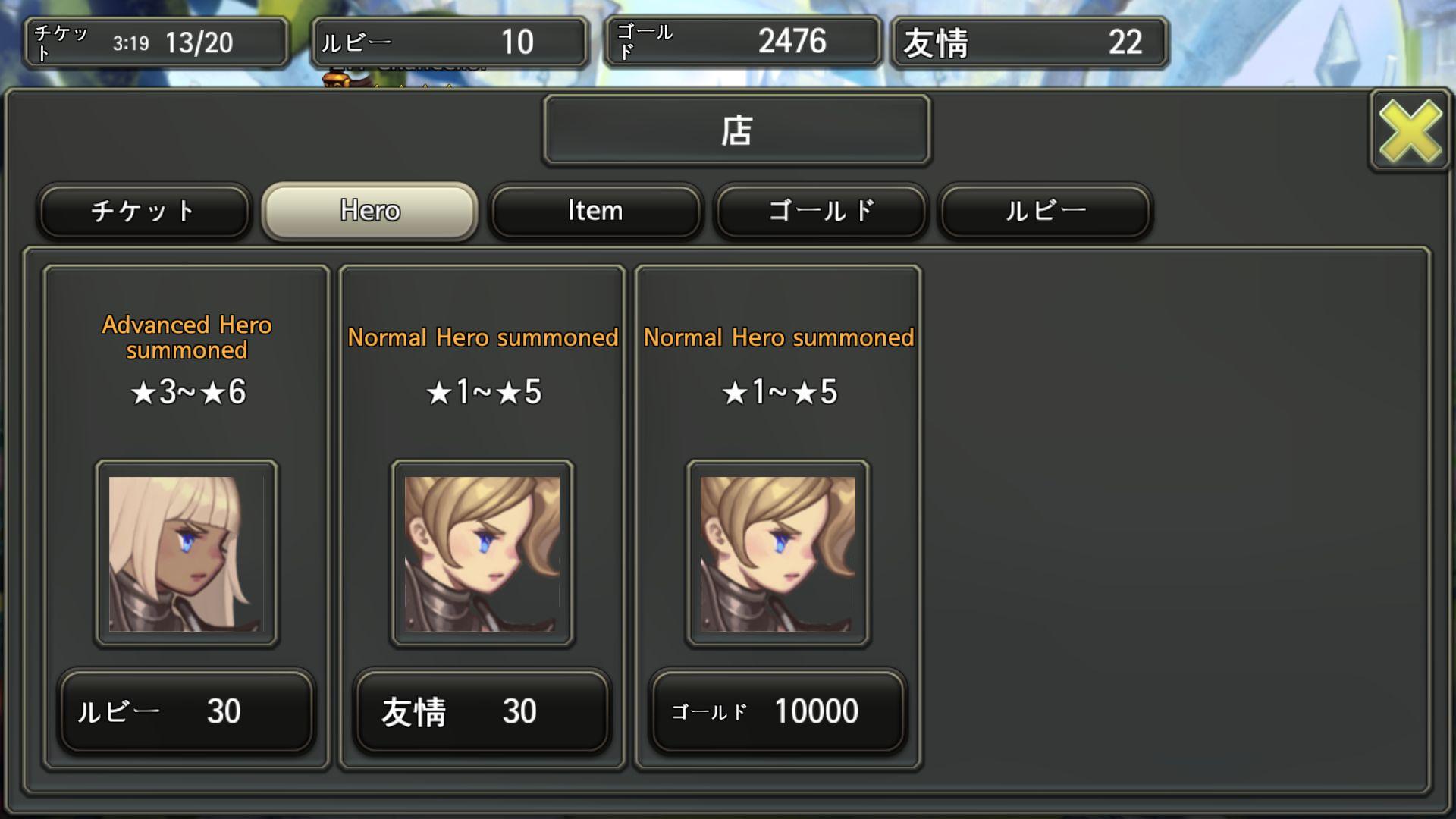 騎士の王 androidアプリスクリーンショット3