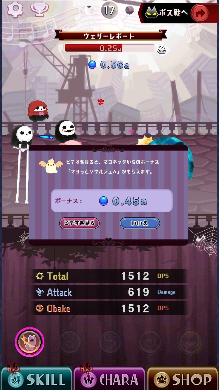androidアプリ パペットナイトメア : Puppet Nightmare攻略スクリーンショット5