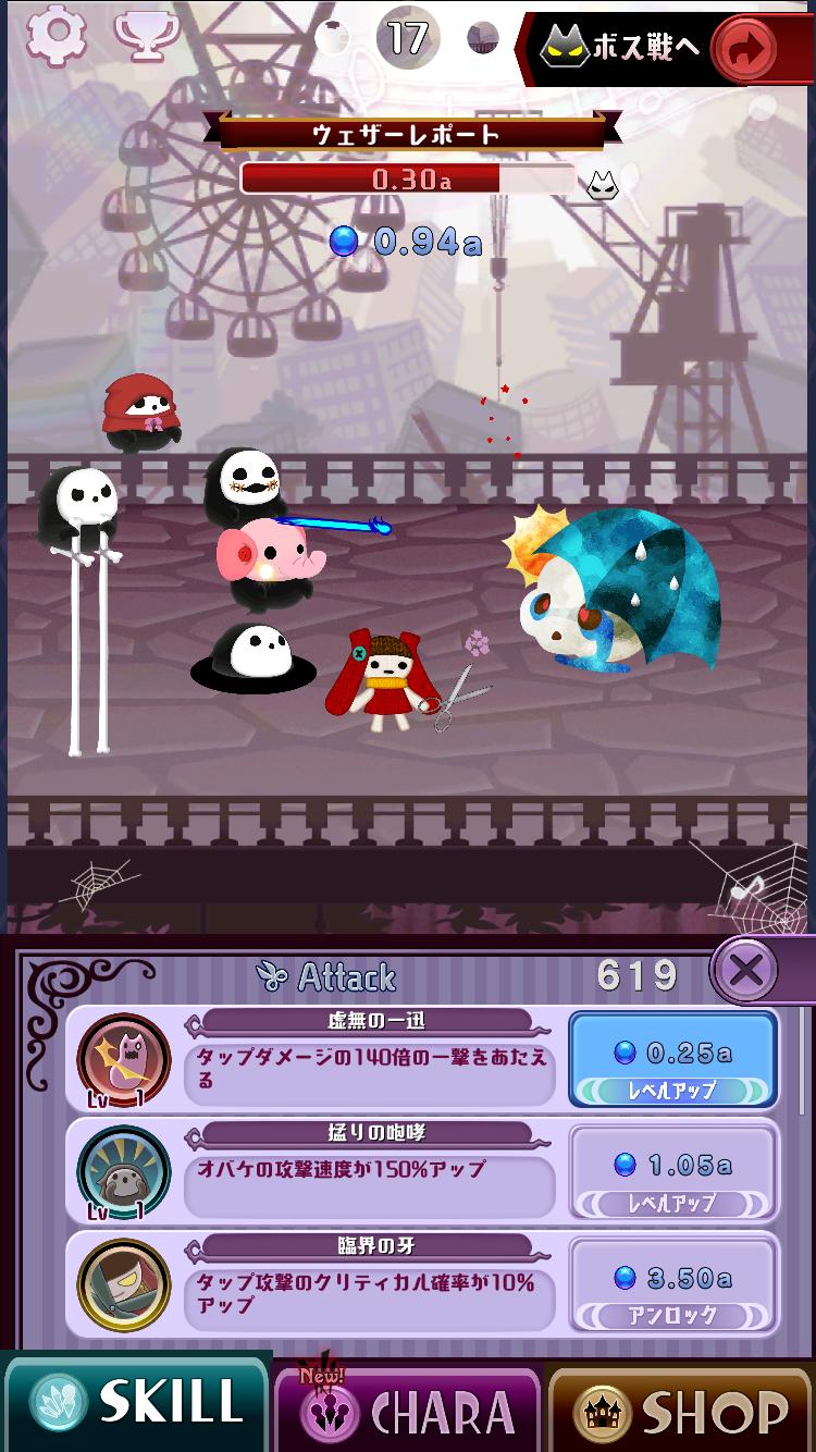 androidアプリ パペットナイトメア : Puppet Nightmare攻略スクリーンショット6