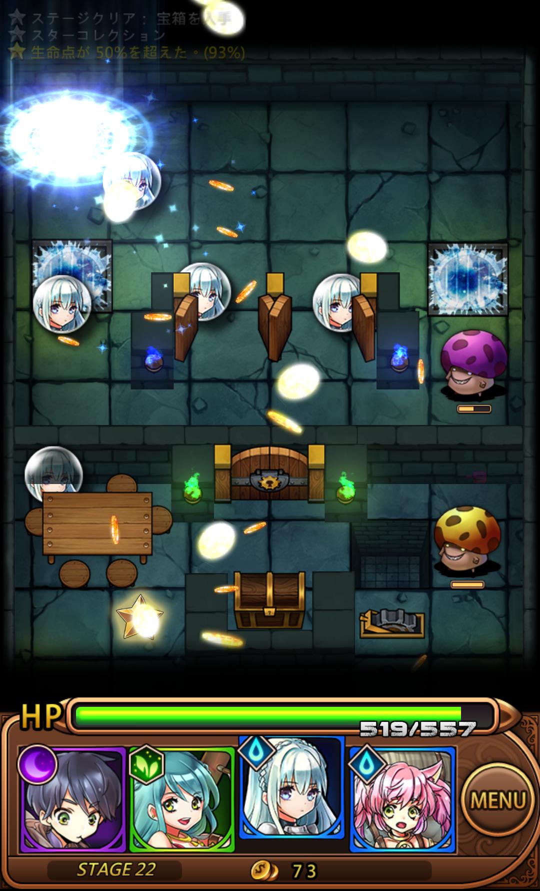 androidアプリ ダンジョン ピンボール攻略スクリーンショット7