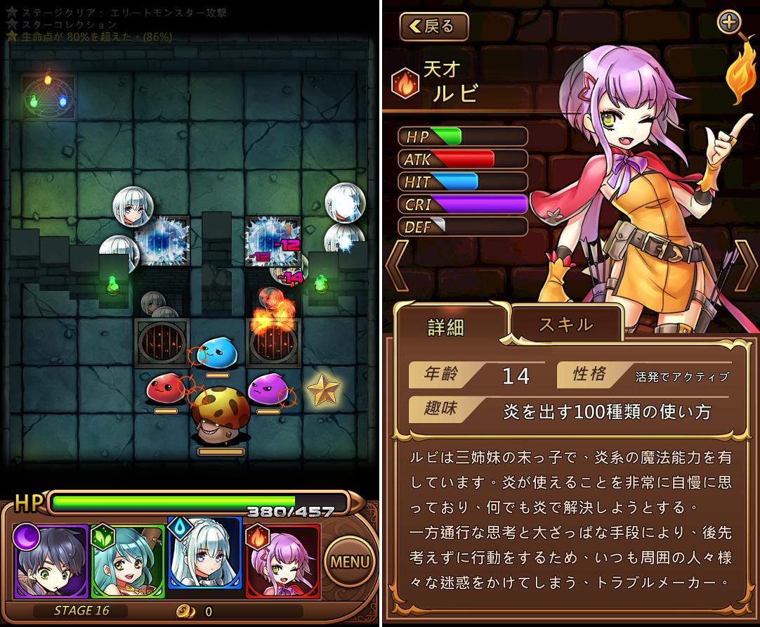 ダンジョン ピンボール androidアプリスクリーンショット1