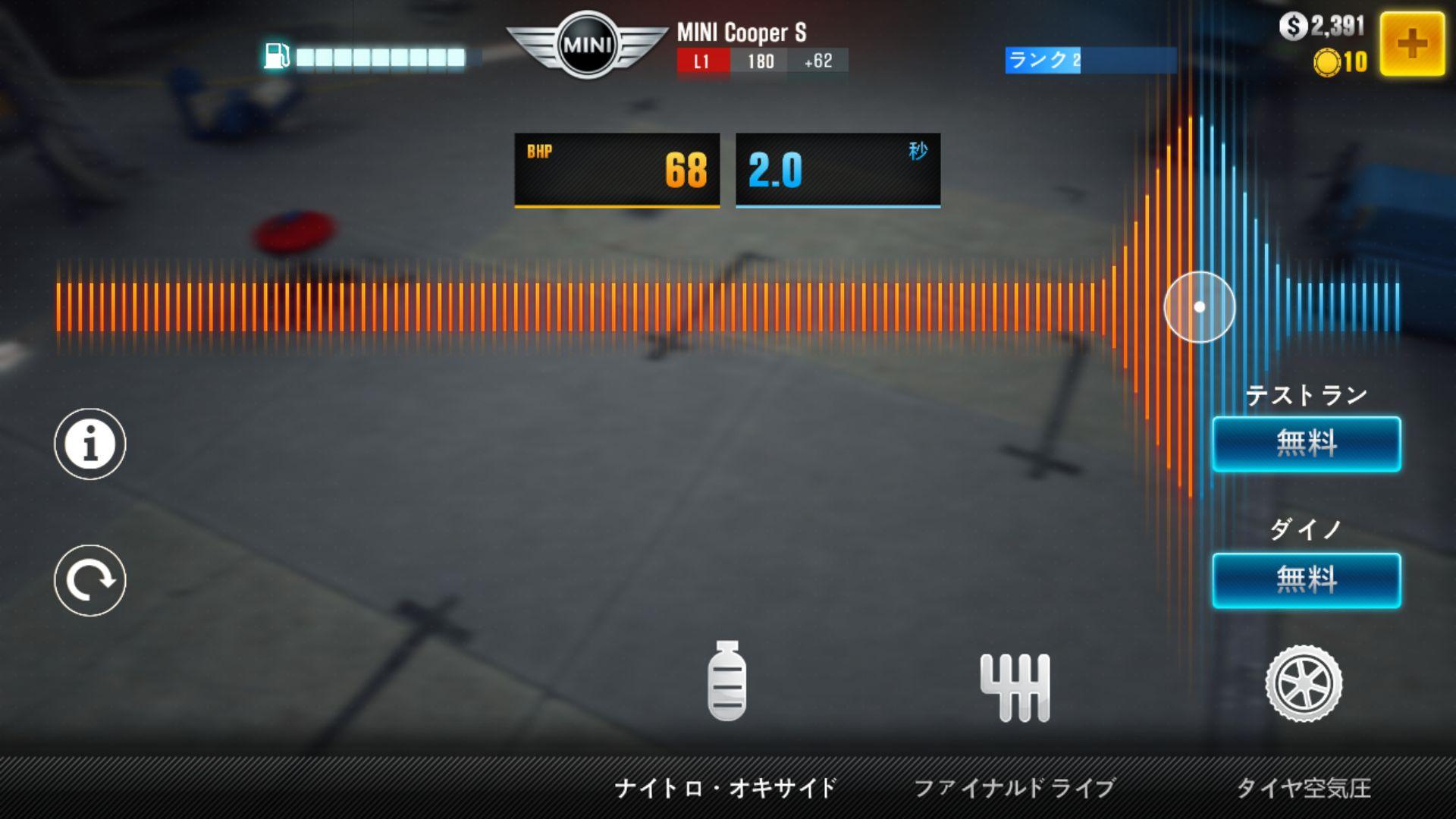 CSR Racing 2 androidアプリスクリーンショット2