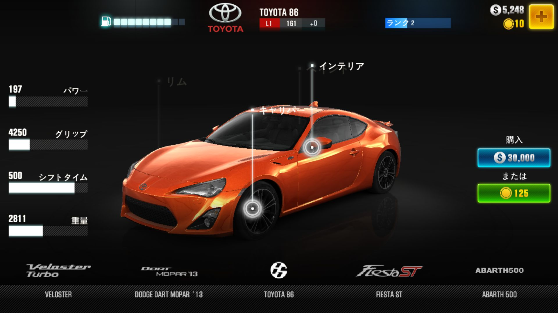 CSR Racing 2 androidアプリスクリーンショット3