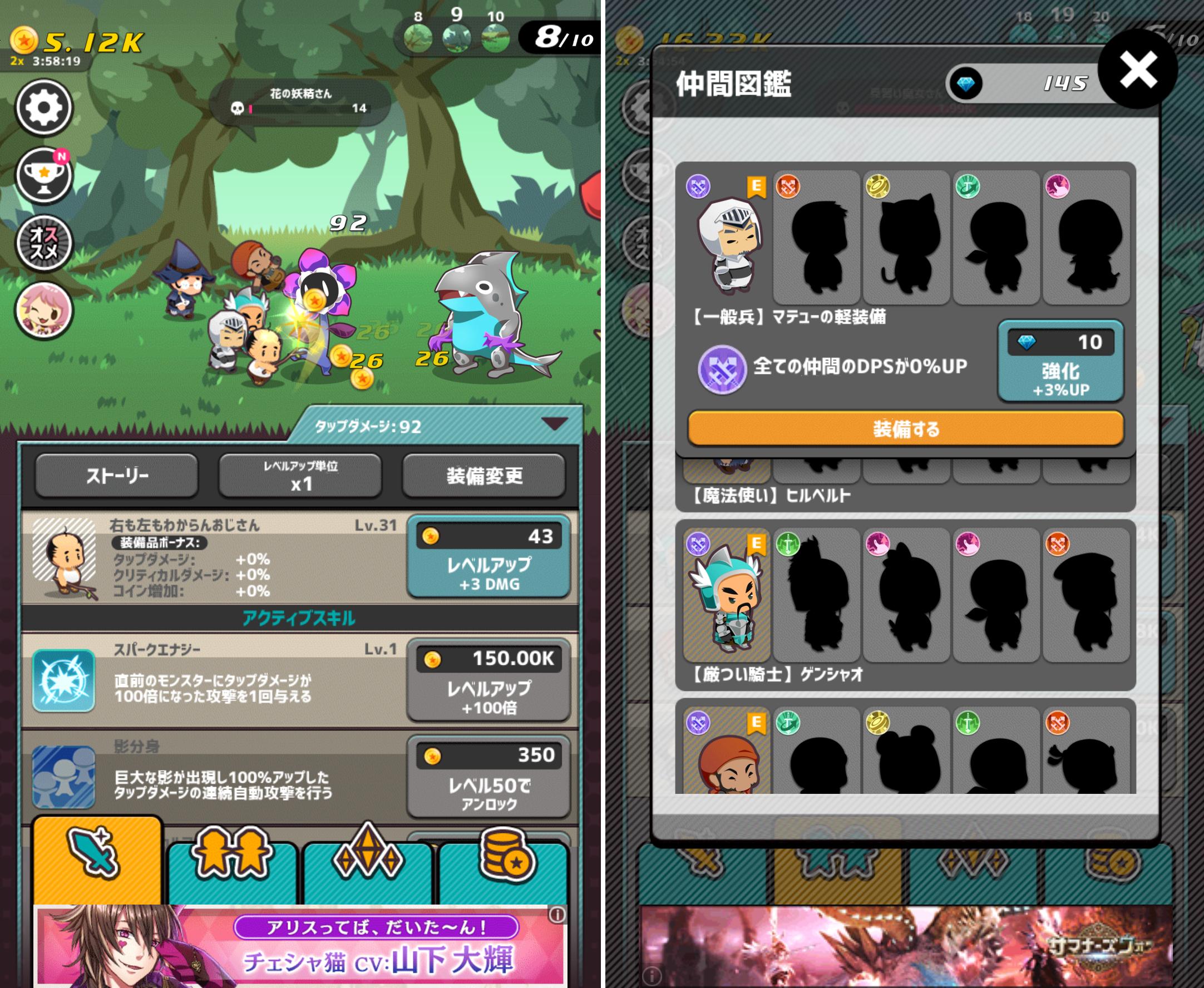 おじクエ - OJISAN QUEST - androidアプリスクリーンショット3