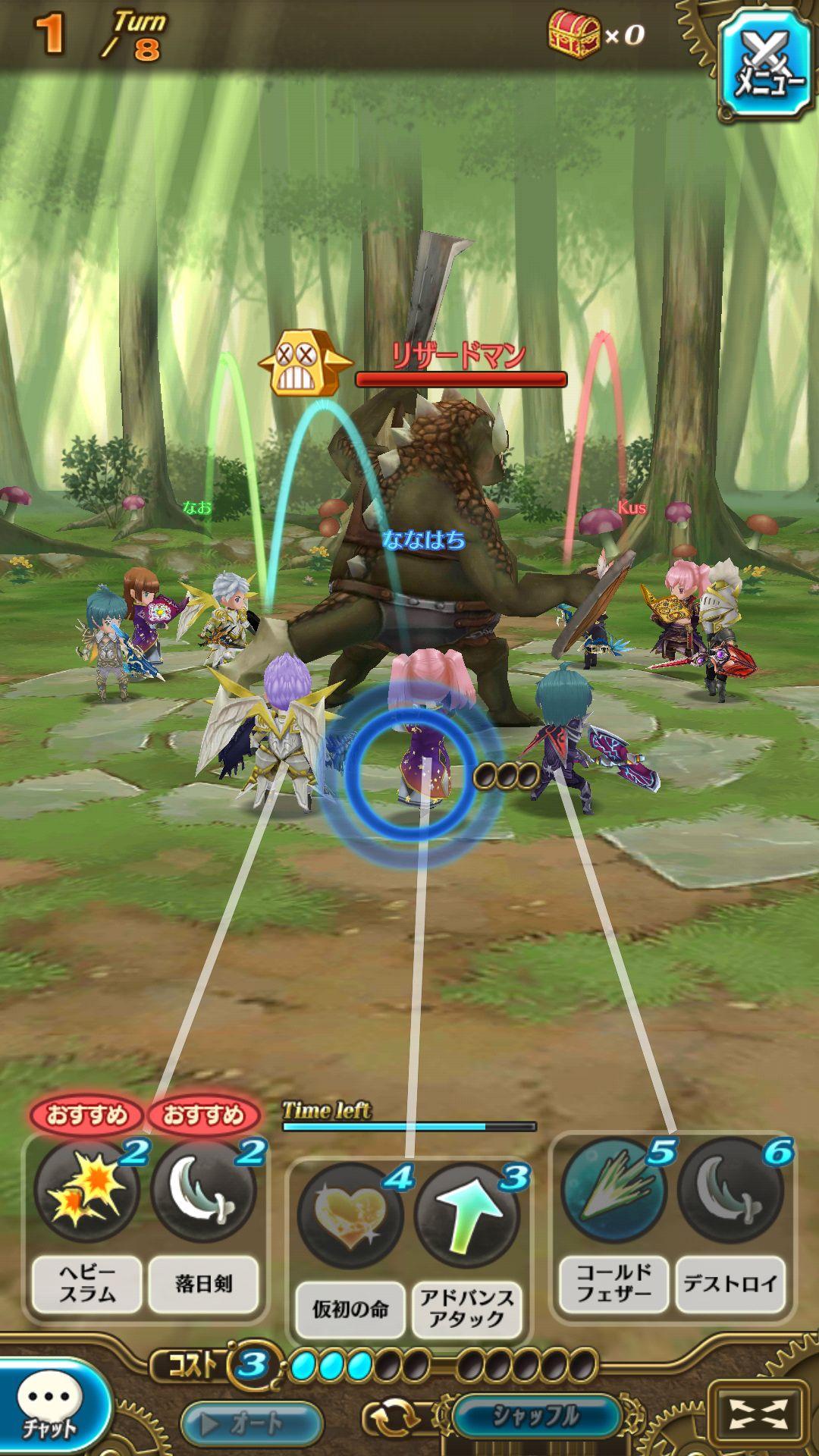 androidアプリ トライリンク 光の女神と七魔獣攻略スクリーンショット4