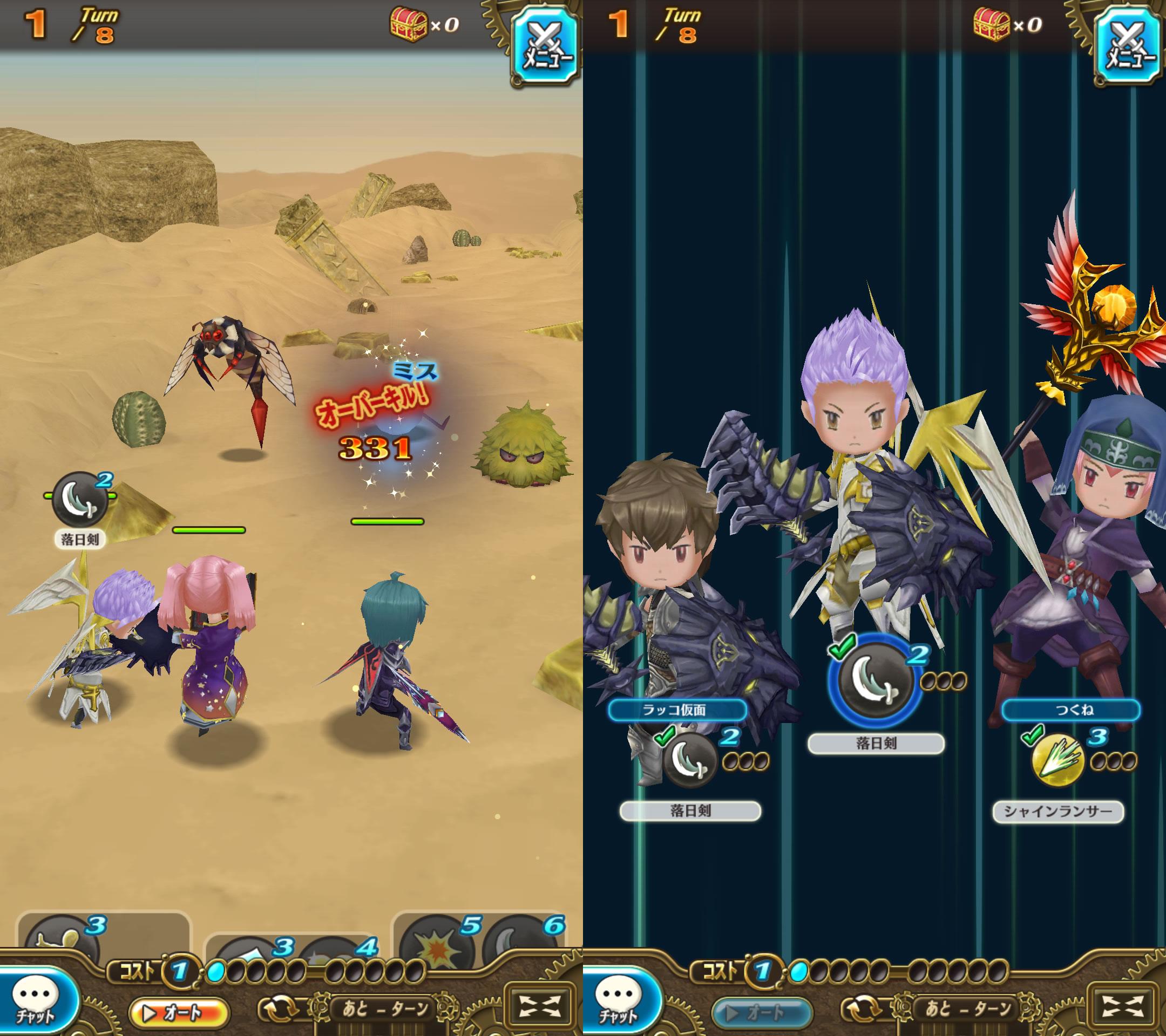 トライリンク 光の女神と七魔獣 androidアプリスクリーンショット1