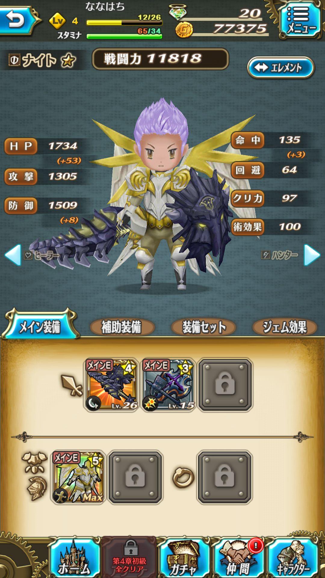 トライリンク 光の女神と七魔獣 androidアプリスクリーンショット3