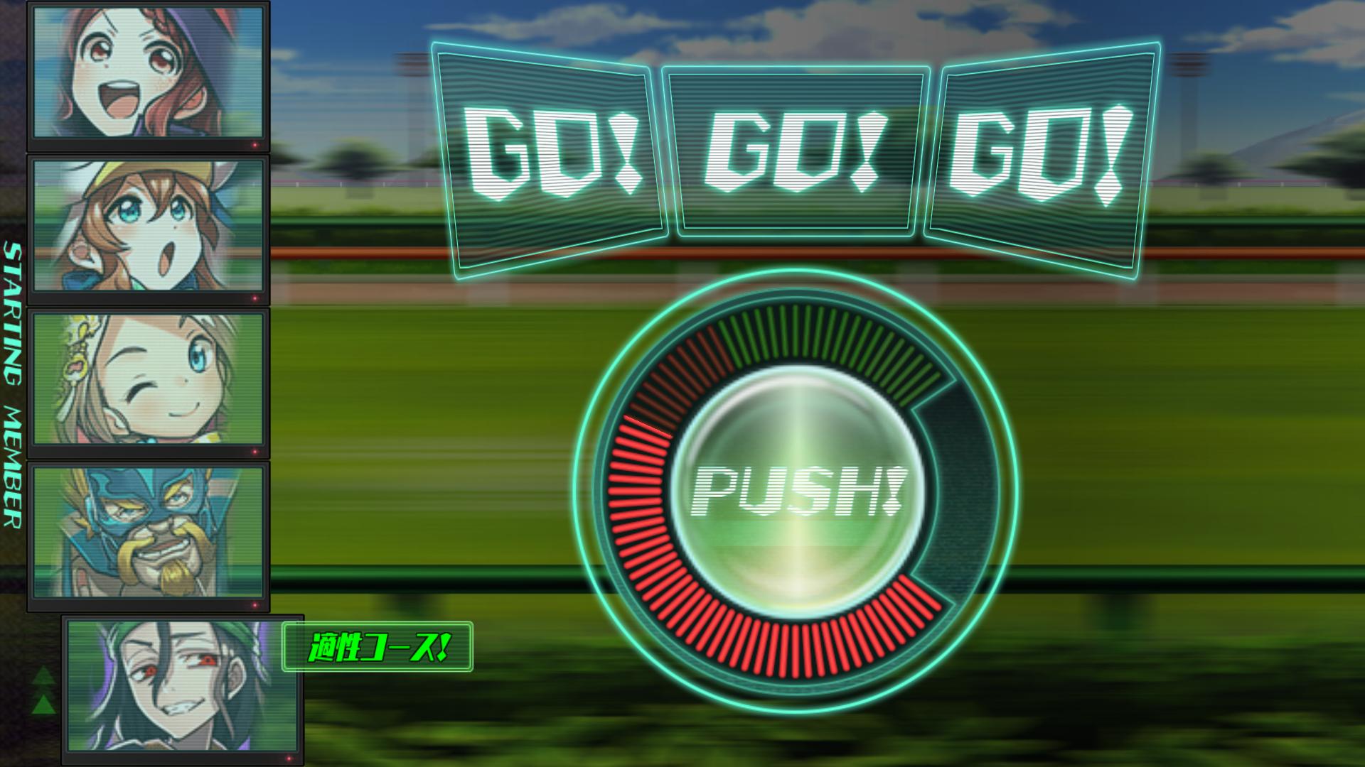androidアプリ ランガン キャノンボール(ランキャン)攻略スクリーンショット2