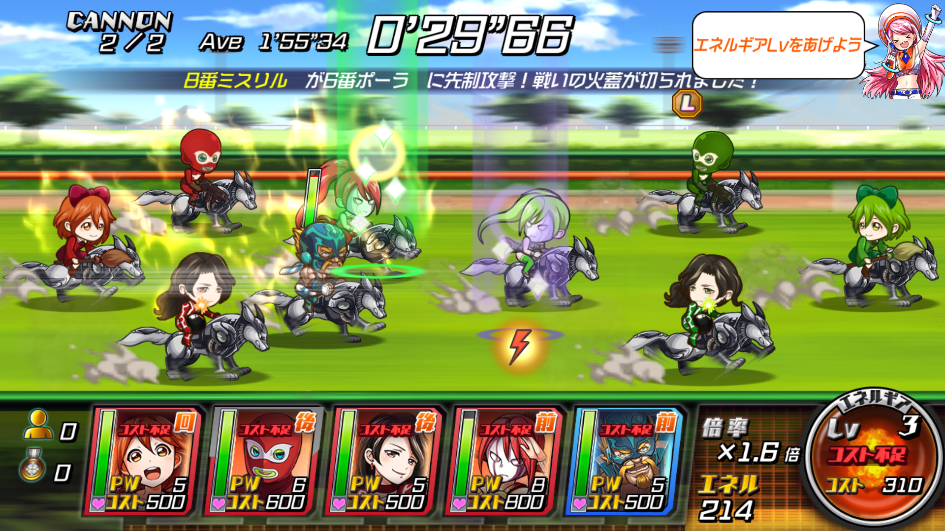 androidアプリ ランガン キャノンボール(ランキャン)攻略スクリーンショット3