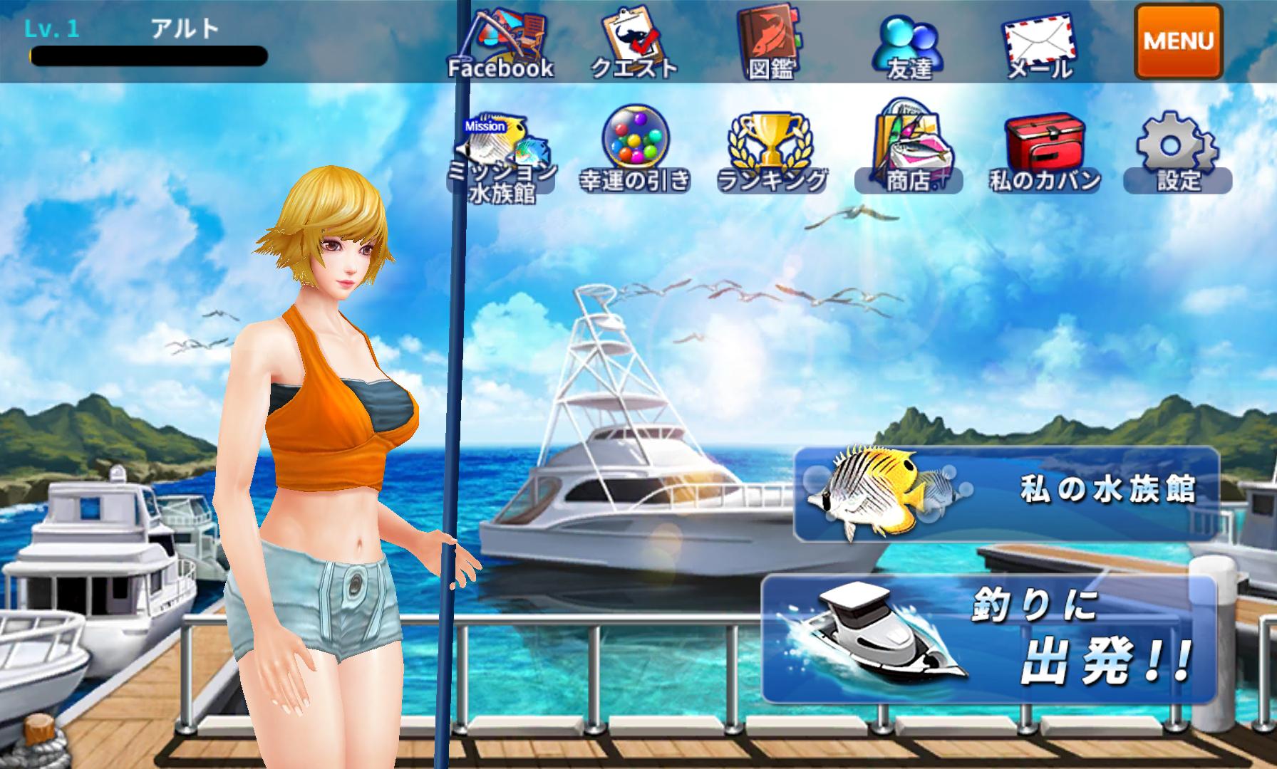 androidアプリ 1,2,3 釣り : ワールドツアー攻略スクリーンショット1