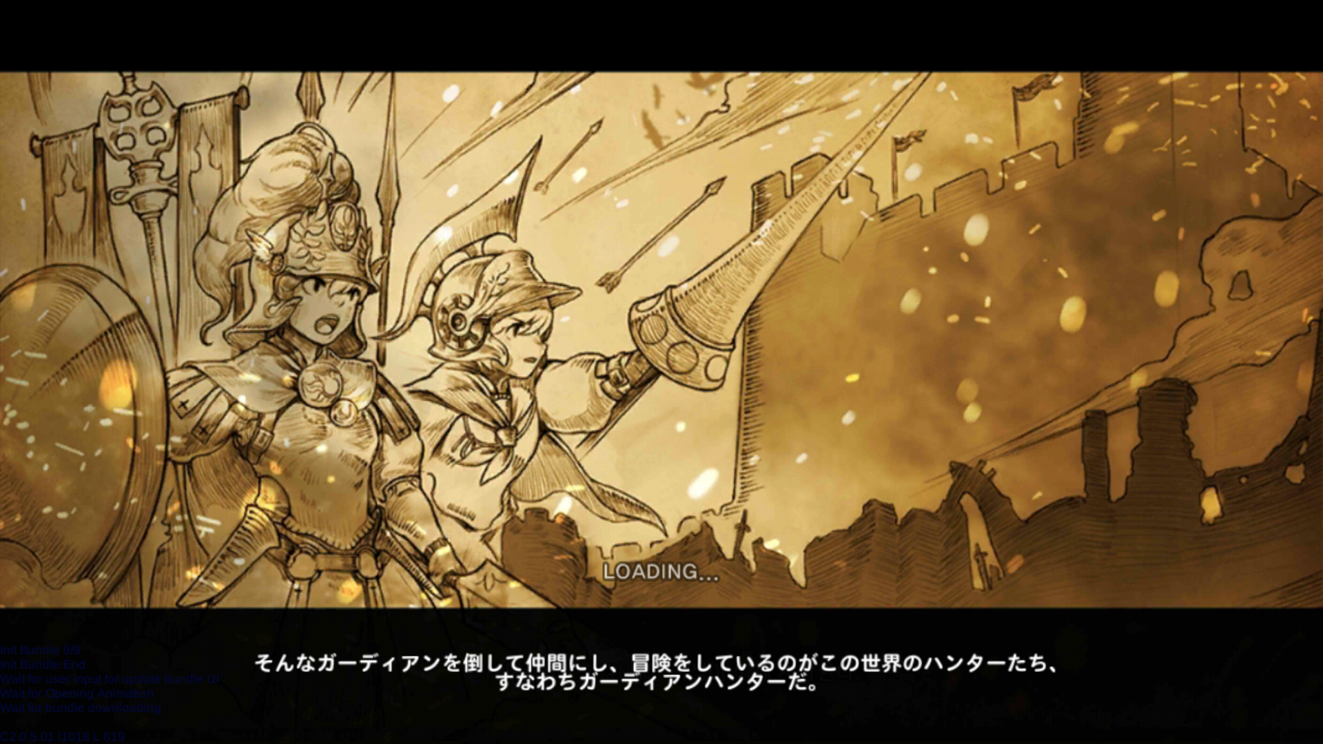 androidアプリ ガーディアンハンター(Guardian Hunter)攻略スクリーンショット1