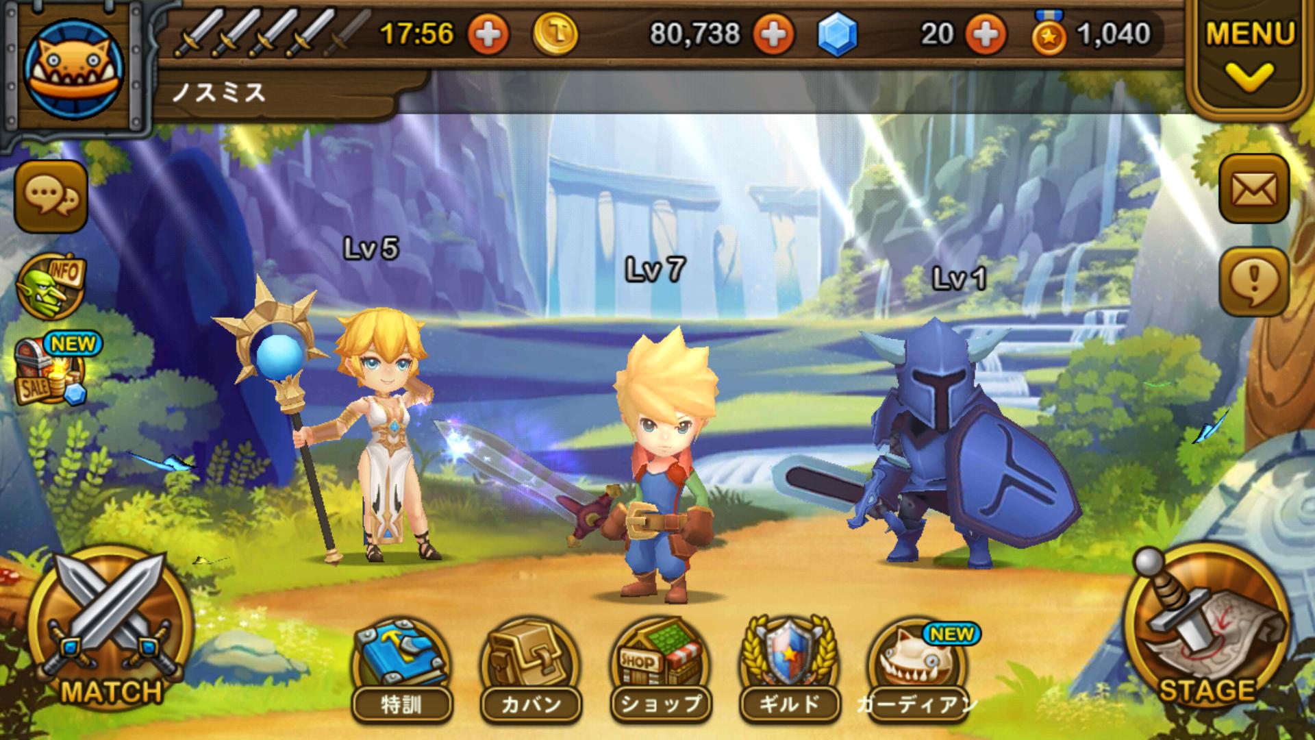ガーディアンハンター(Guardian Hunter) androidアプリスクリーンショット3