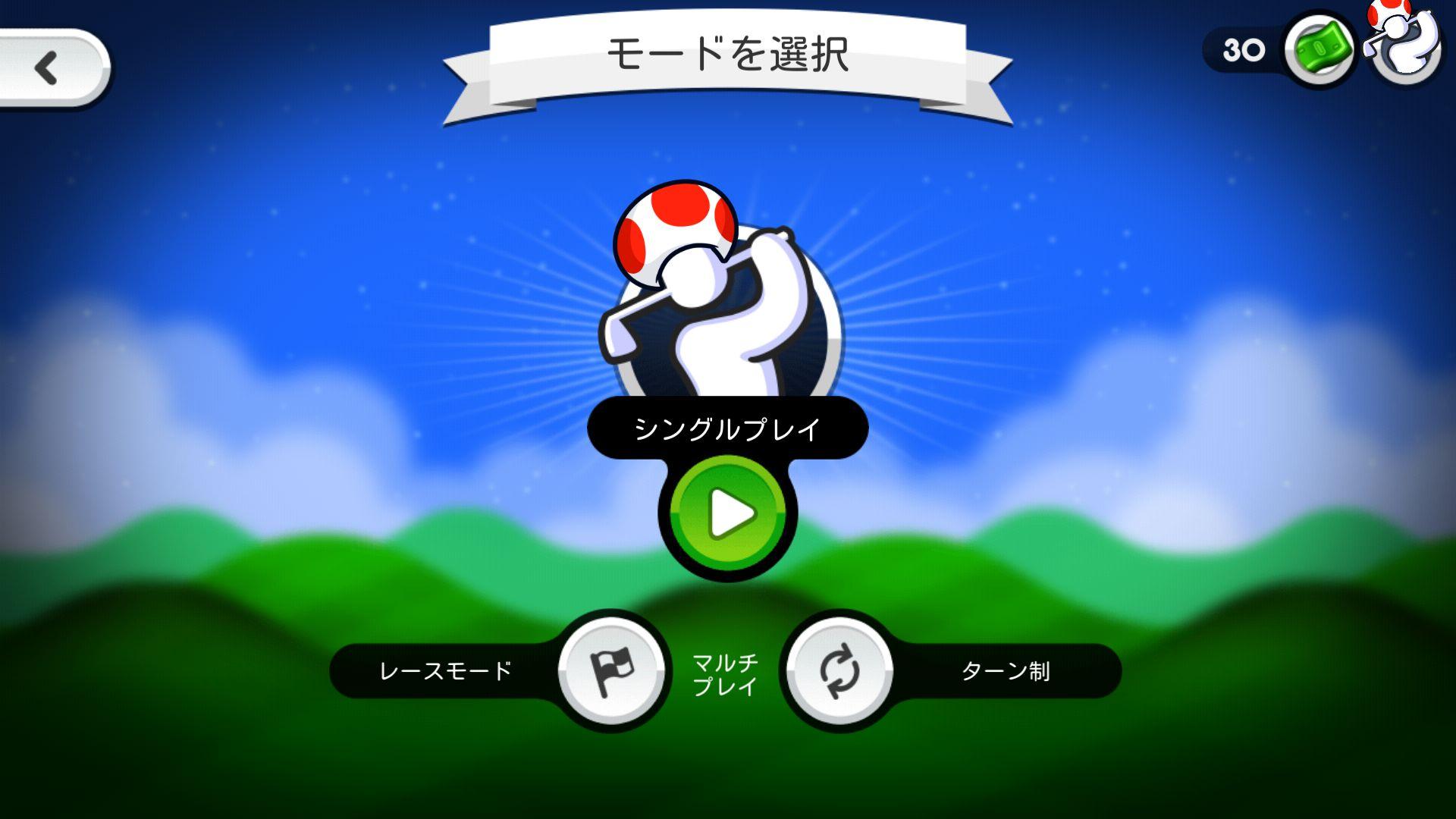 androidアプリ Super Stickman Golf 3攻略スクリーンショット1