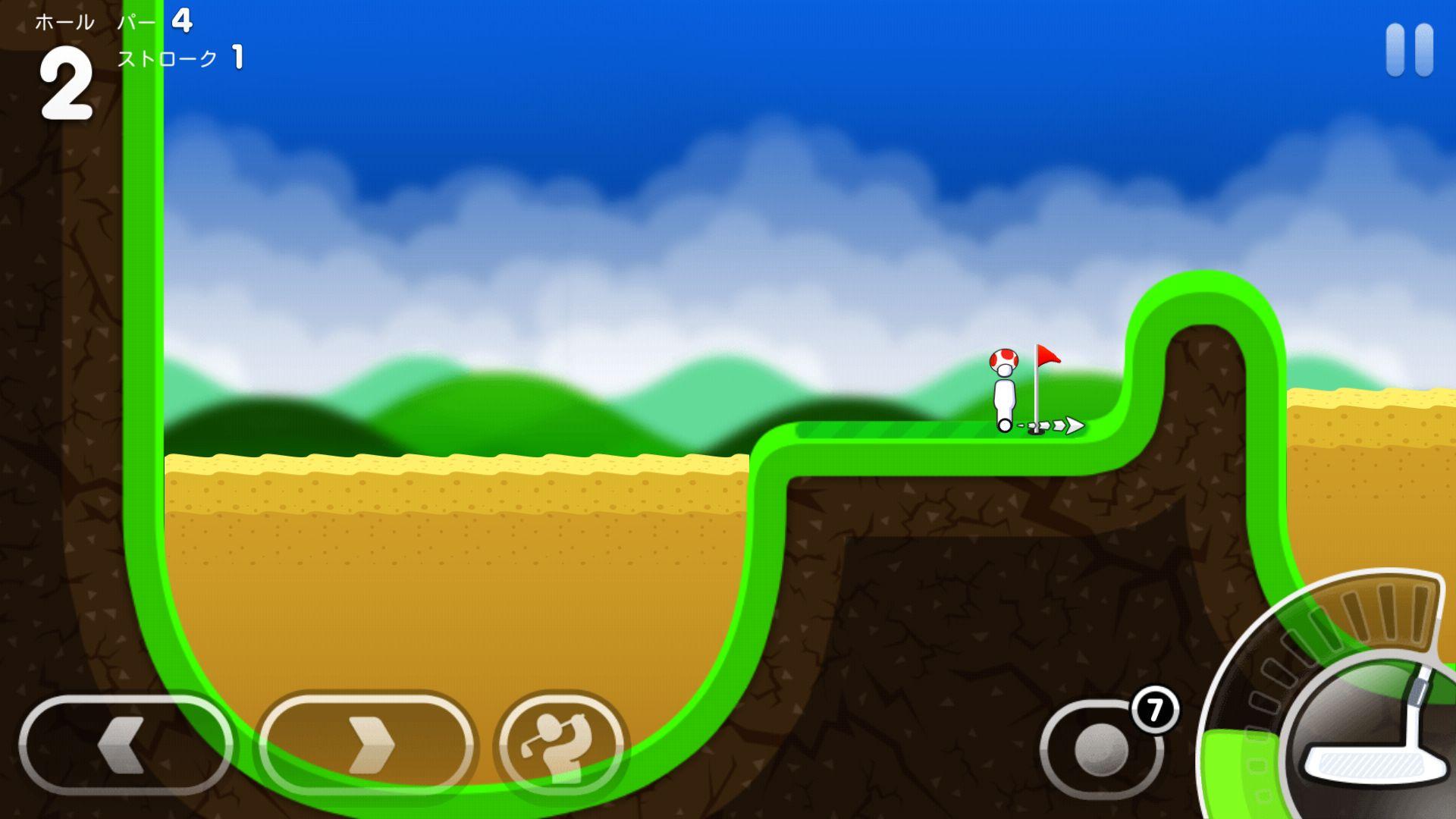 androidアプリ Super Stickman Golf 3攻略スクリーンショット3