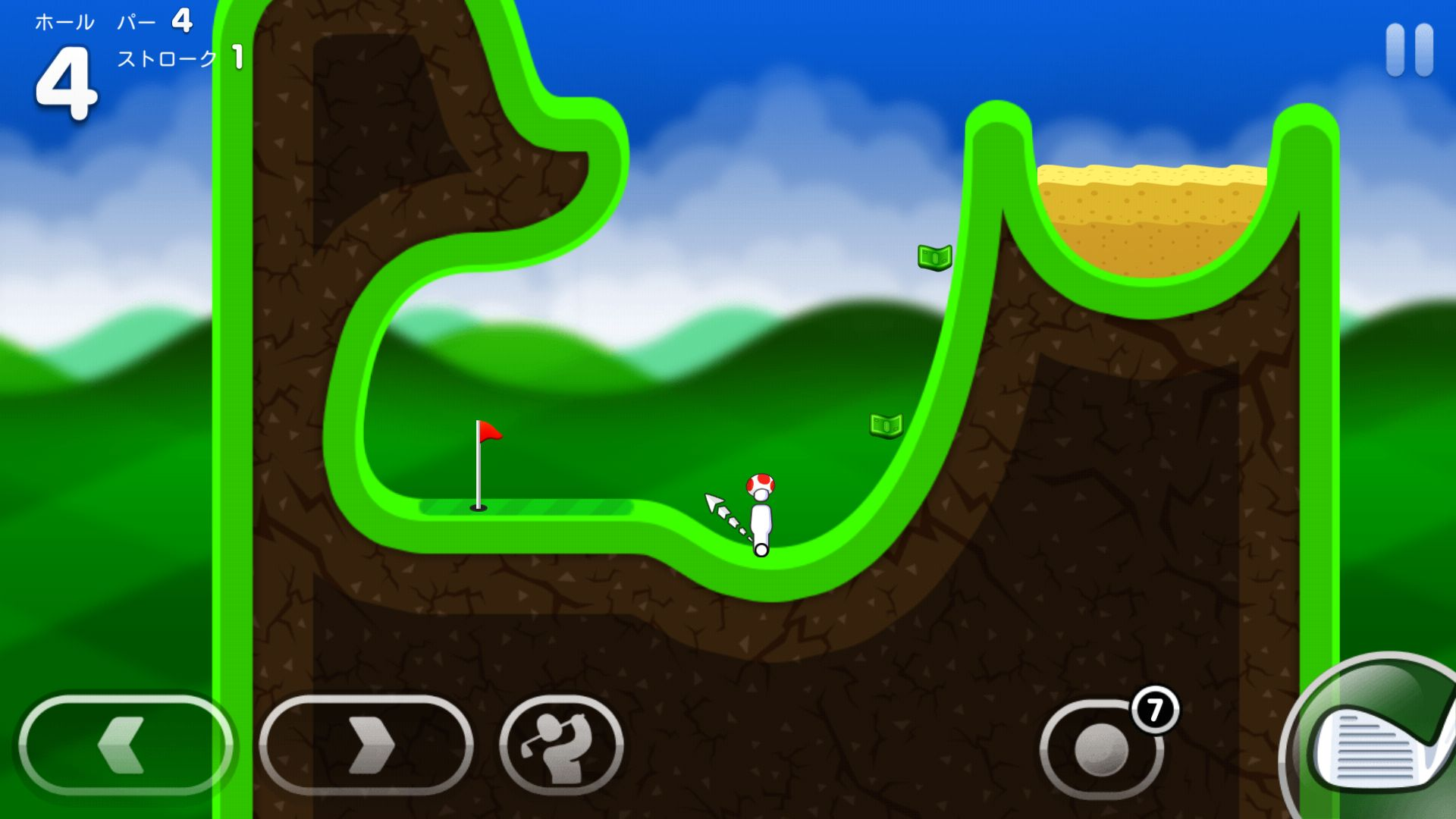 androidアプリ Super Stickman Golf 3攻略スクリーンショット4