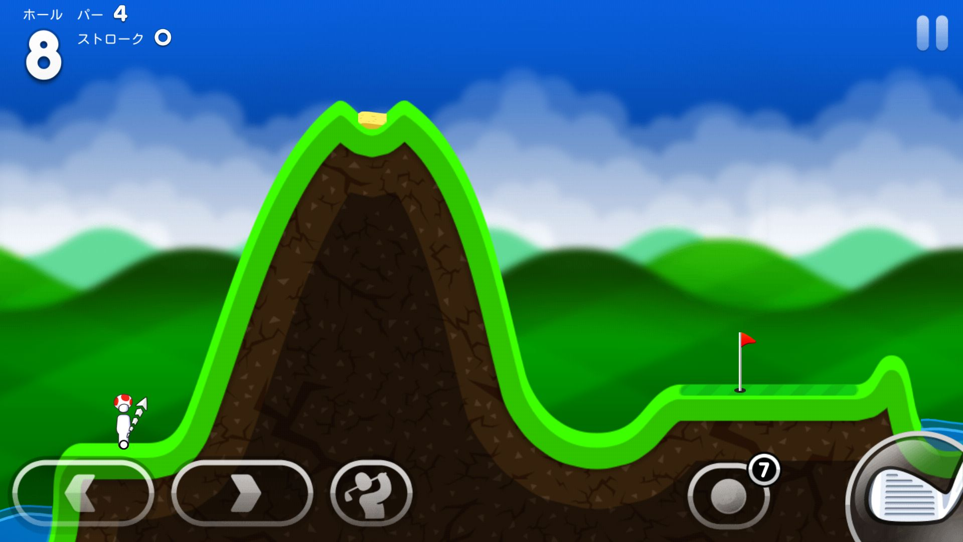 Super Stickman Golf 3 androidアプリスクリーンショット1