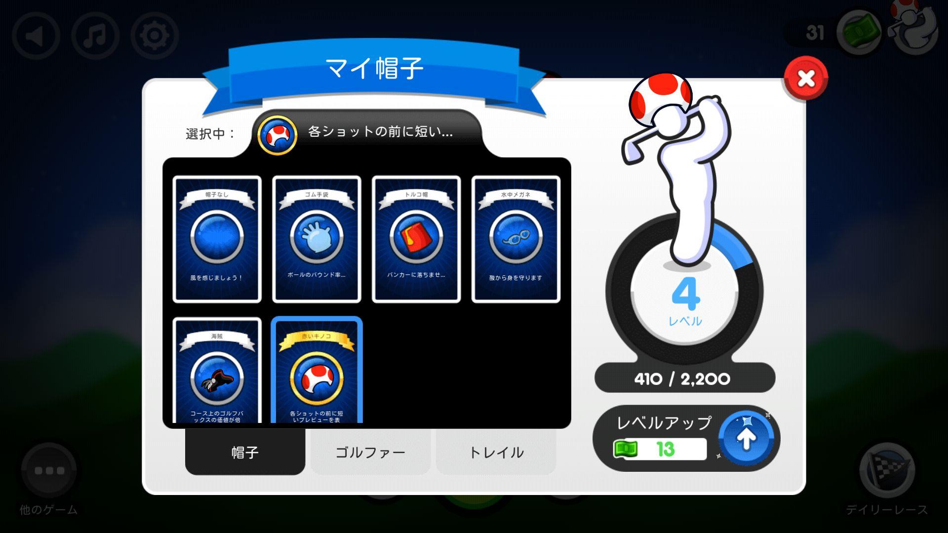 Super Stickman Golf 3 androidアプリスクリーンショット2