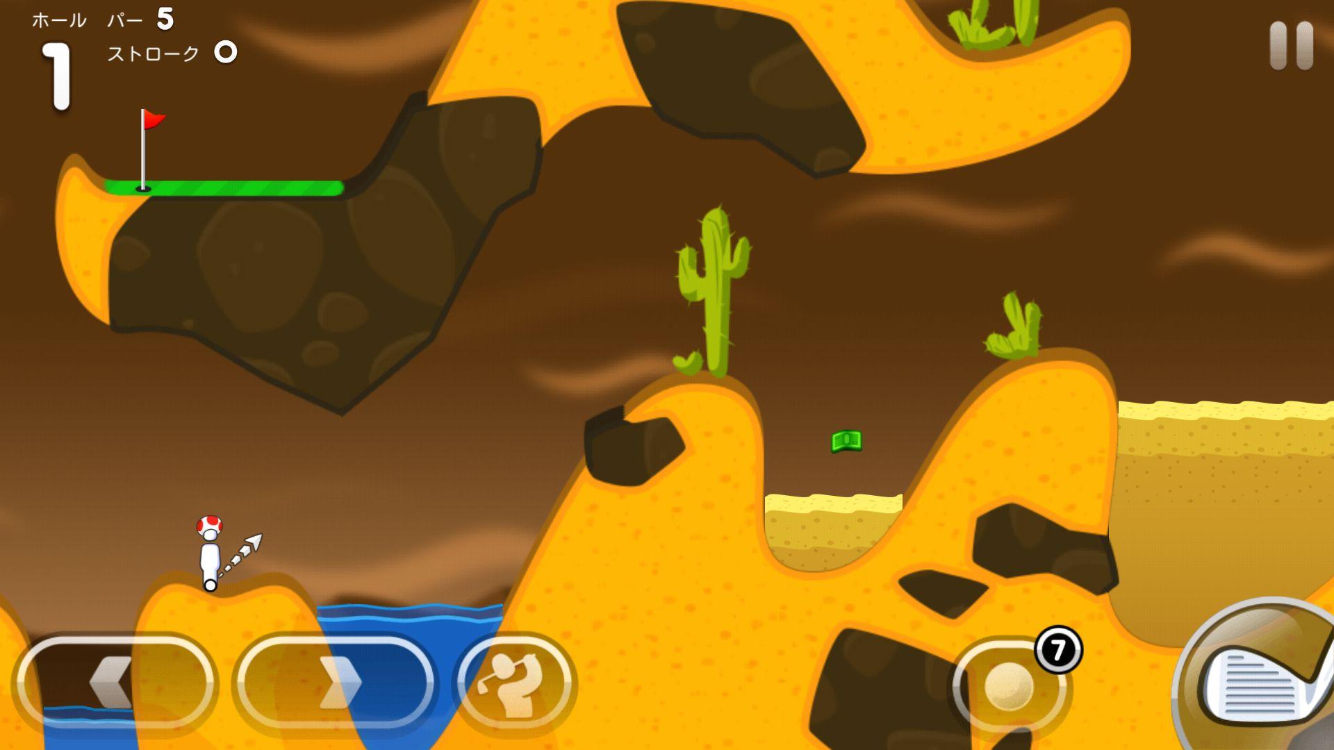 Super Stickman Golf 3 androidアプリスクリーンショット3