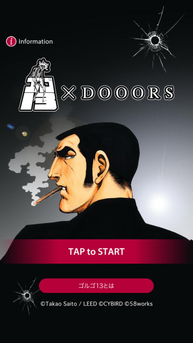 androidアプリ ゴルゴ13×DOOORS攻略スクリーンショット1