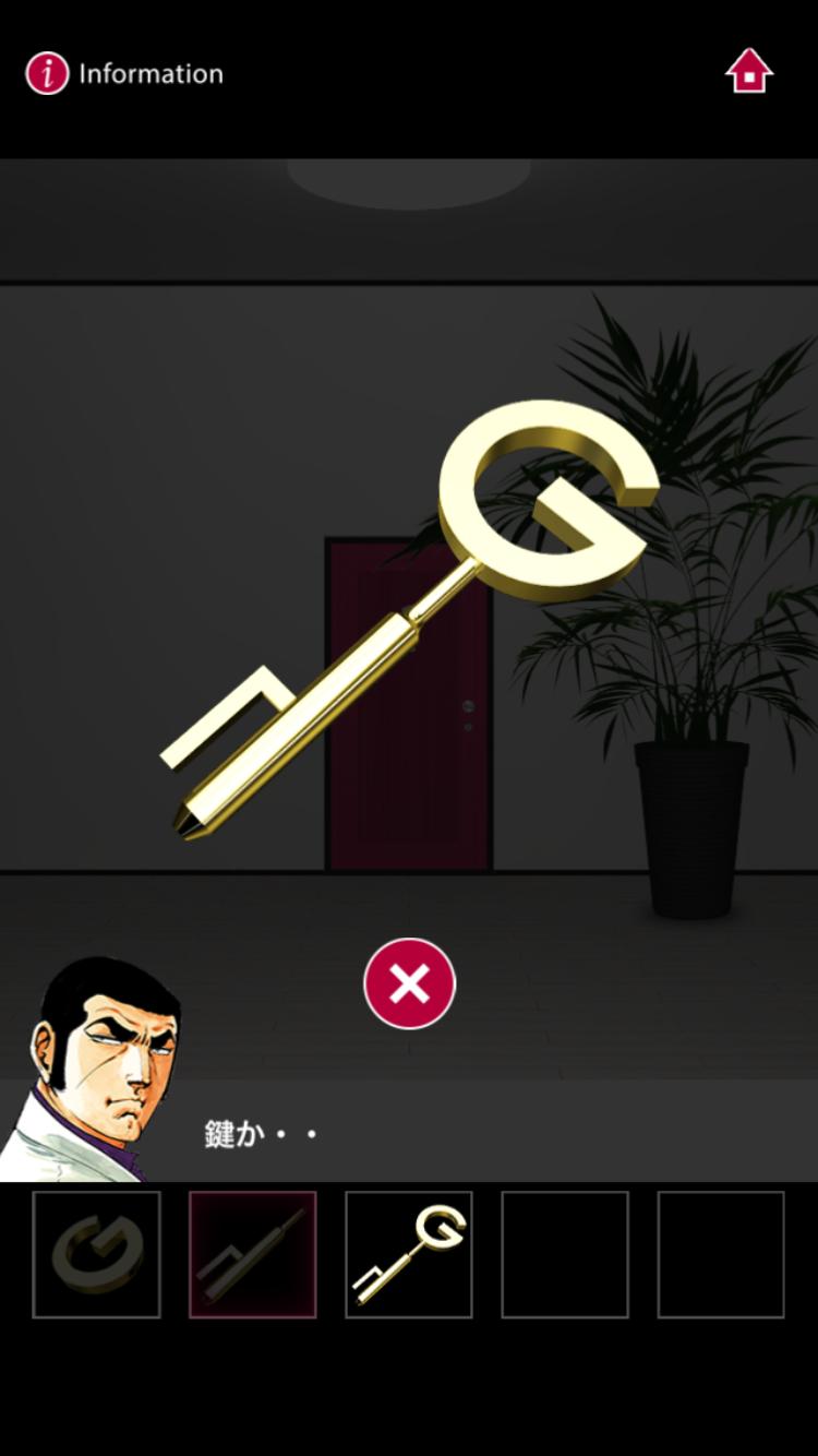 androidアプリ ゴルゴ13×DOOORS攻略スクリーンショット3