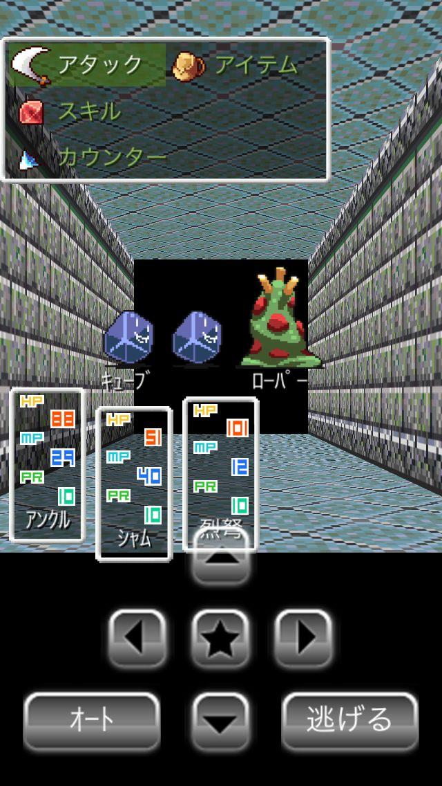 エーデルワイス-EDELWEISS- androidアプリスクリーンショット1