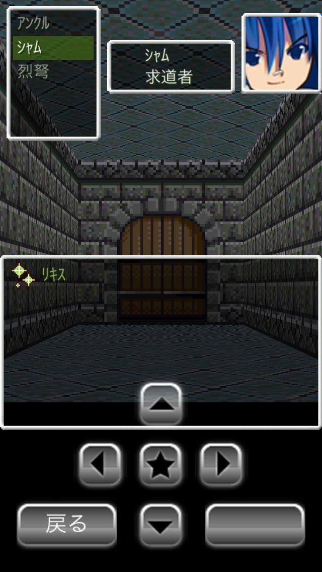 エーデルワイス-EDELWEISS- androidアプリスクリーンショット3