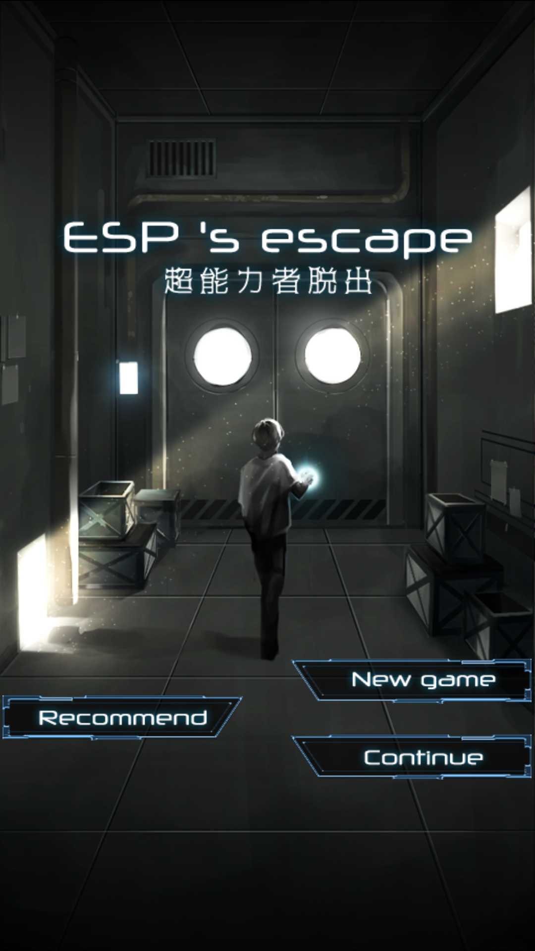 androidアプリ 超能力脱出 -ESP's escape-攻略スクリーンショット1
