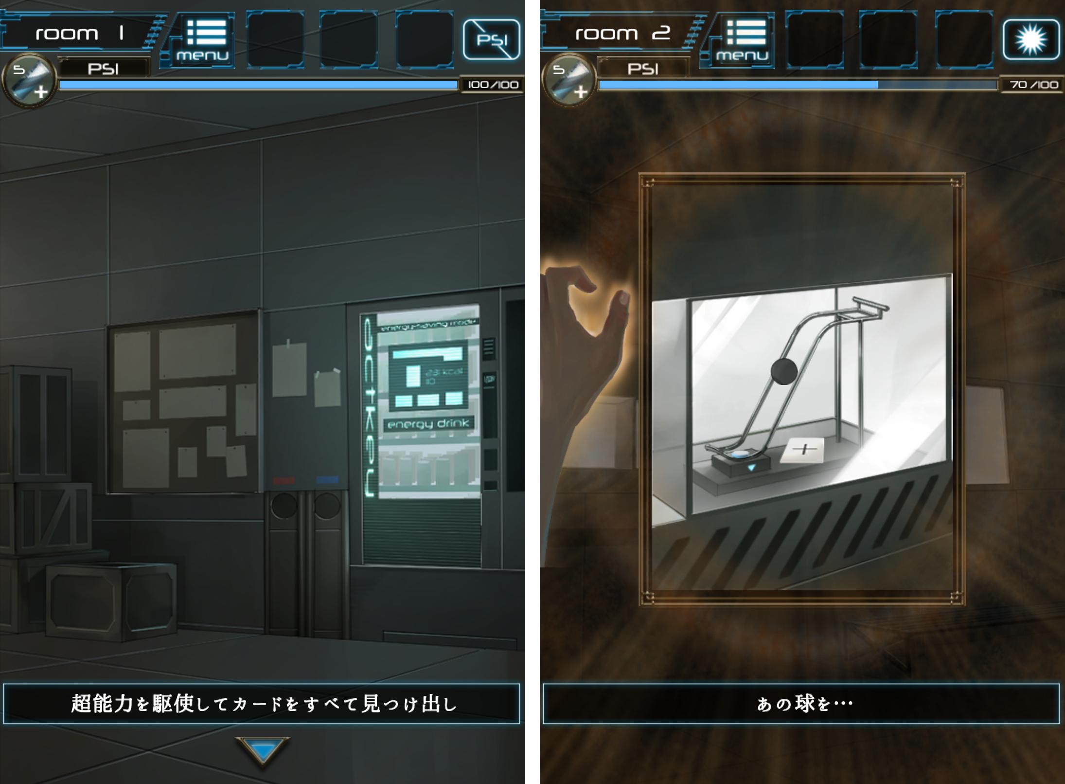 超能力脱出 -ESP's escape- androidアプリスクリーンショット1
