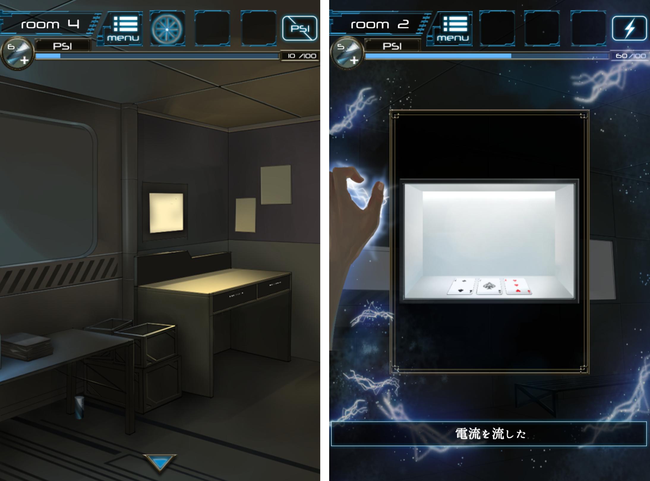 超能力脱出 -ESP's escape- androidアプリスクリーンショット3