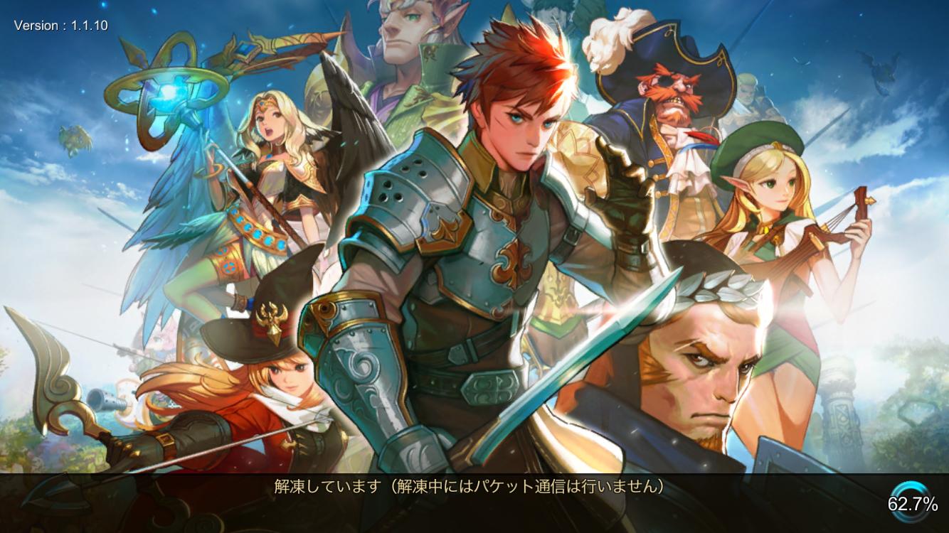 androidアプリ SoulKing Global(ソウルキング)攻略スクリーンショット1