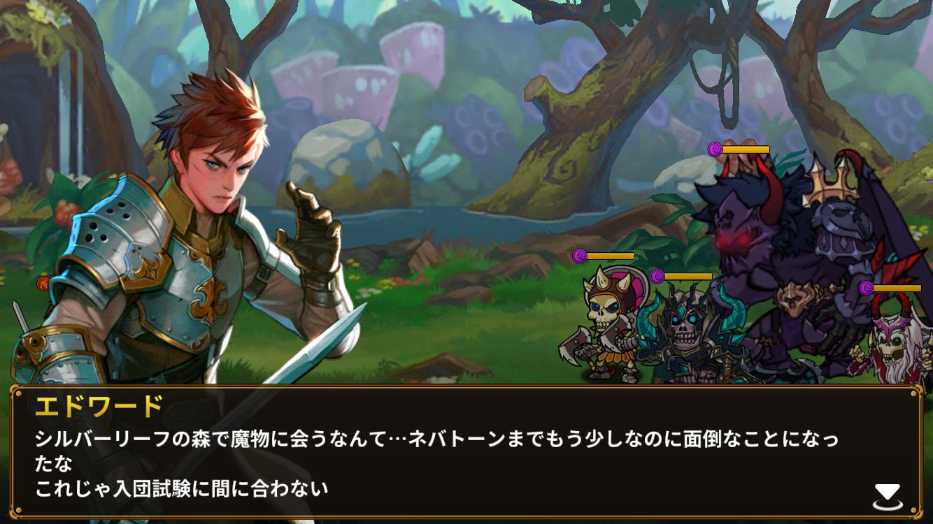 androidアプリ SoulKing Global(ソウルキング)攻略スクリーンショット3