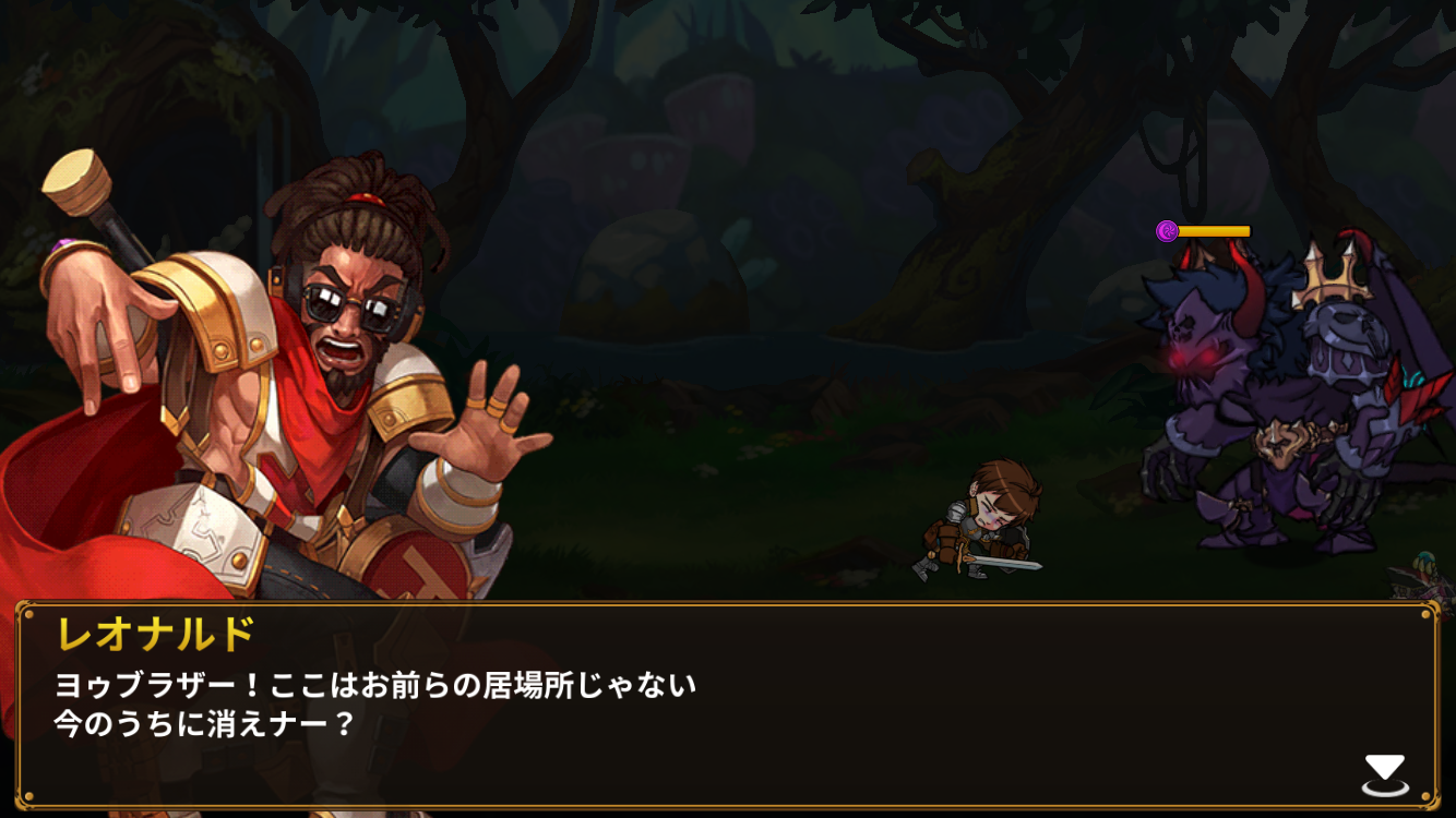 SoulKing Global(ソウルキング) androidアプリスクリーンショット2