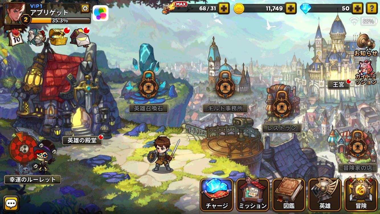 SoulKing Global(ソウルキング) androidアプリスクリーンショット3