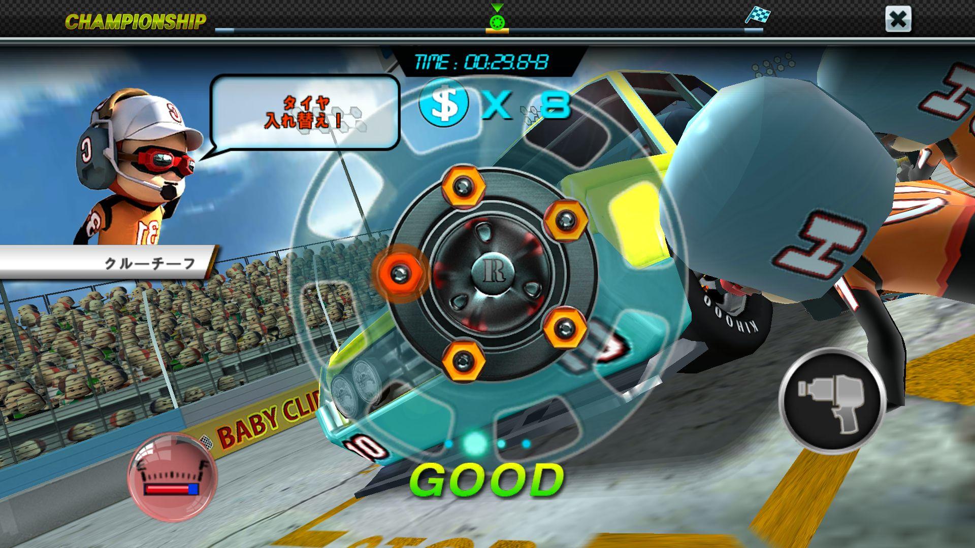 ピットストップレーシング:クラブvsクラブ androidアプリスクリーンショット2