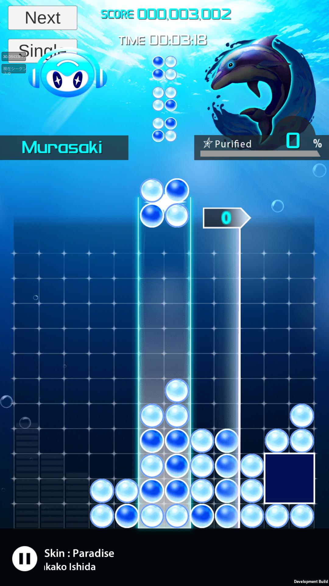 androidアプリ LUMINES パズル&ミュージック攻略スクリーンショット3
