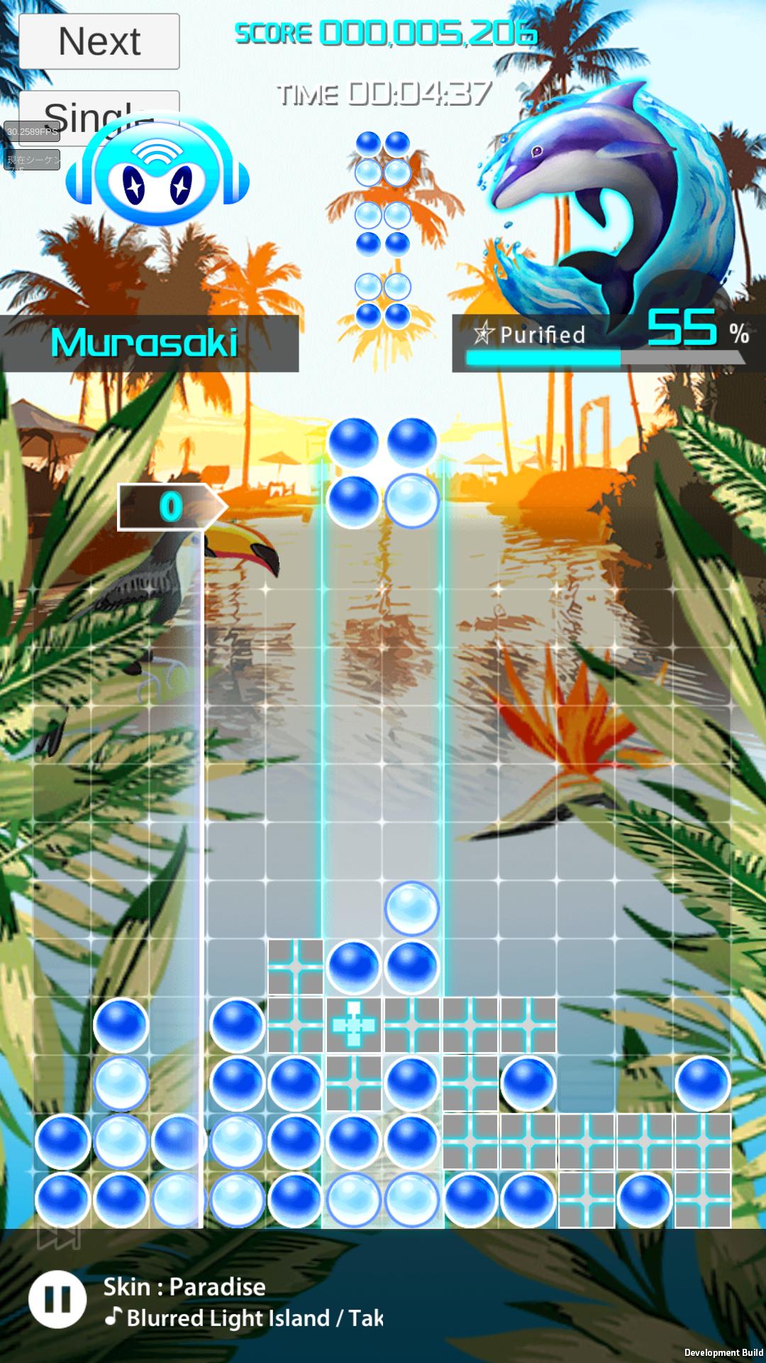 androidアプリ LUMINES パズル&ミュージック攻略スクリーンショット4