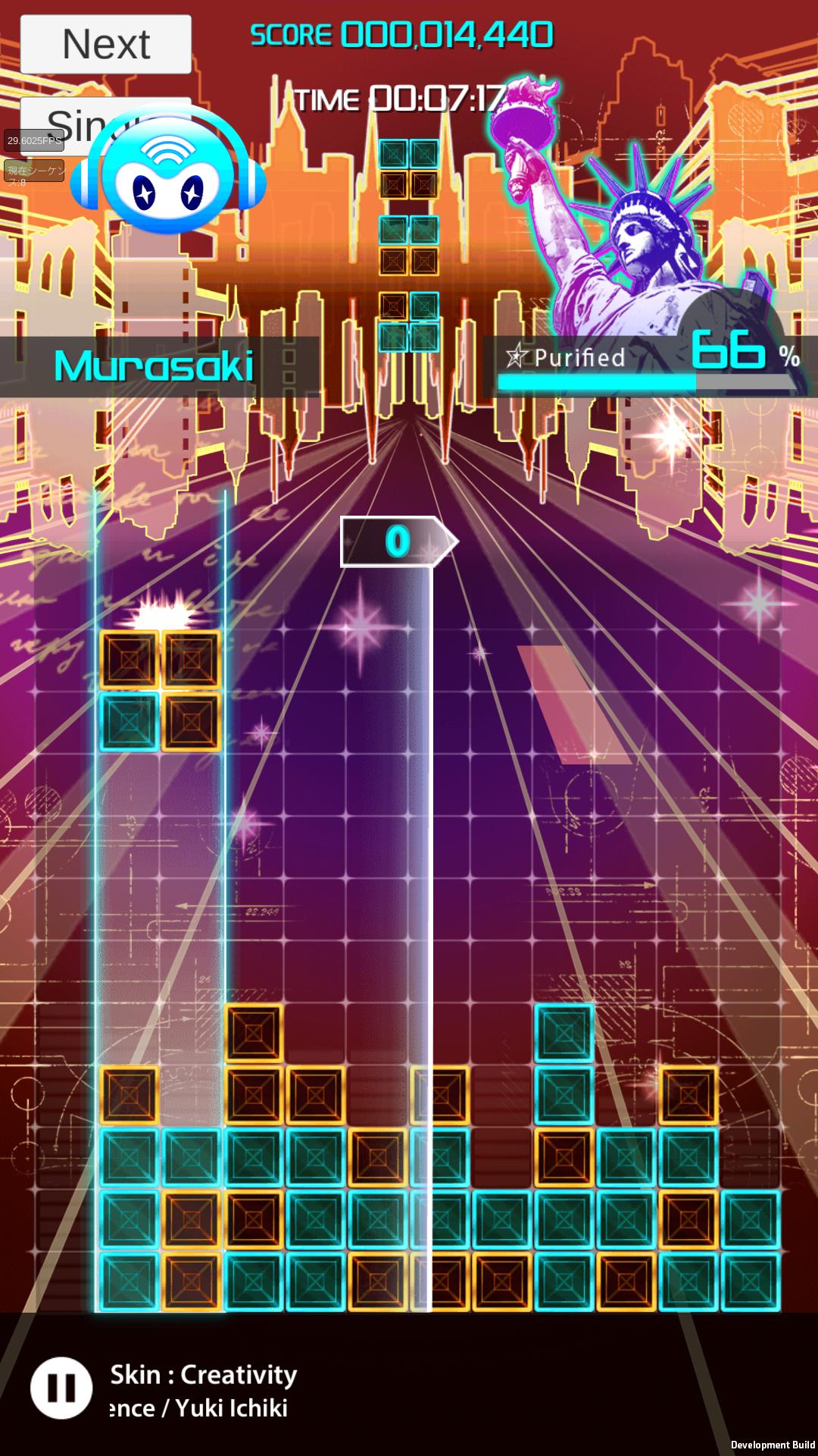 androidアプリ LUMINES パズル&ミュージック攻略スクリーンショット5