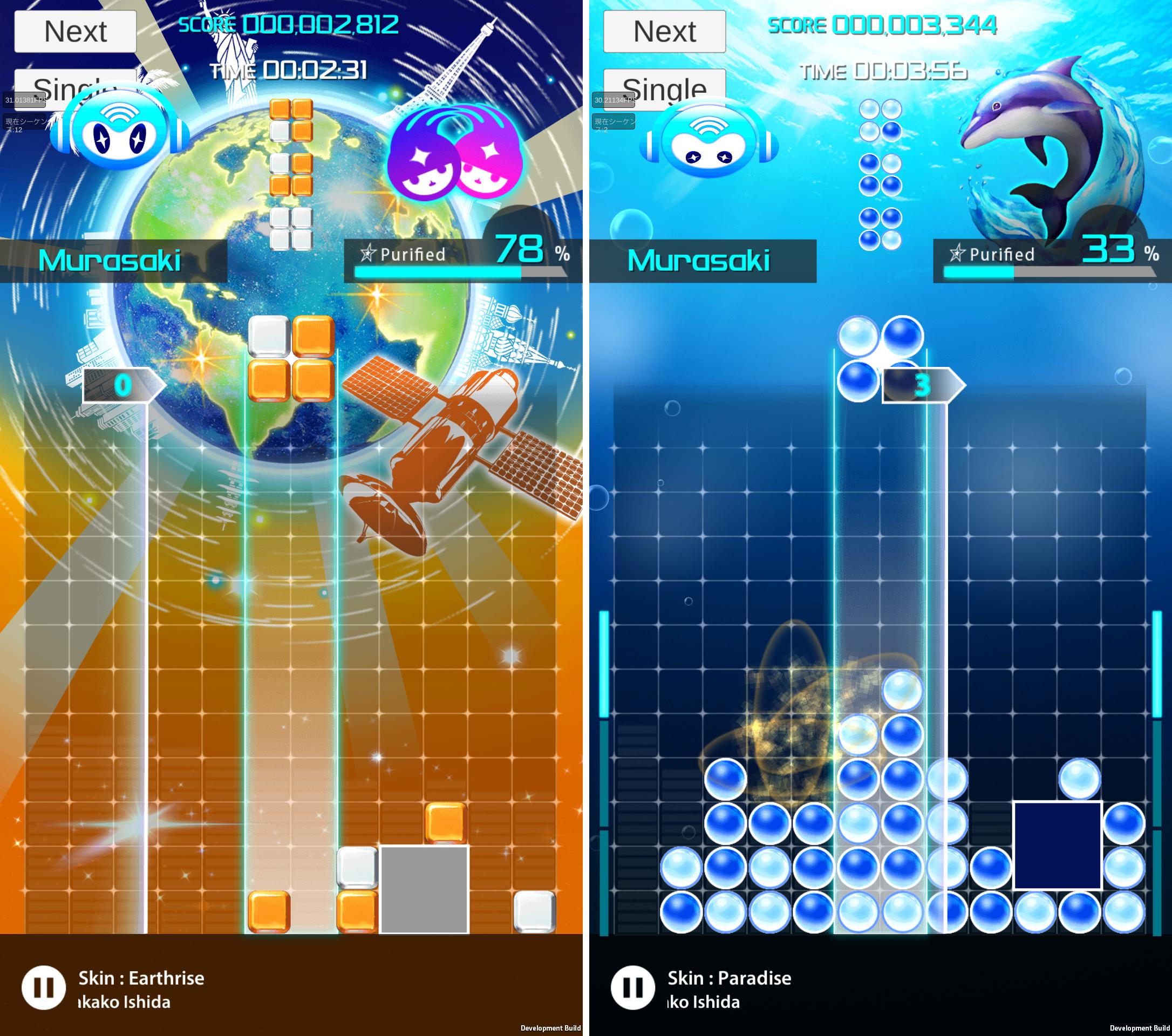 LUMINES パズル&ミュージック androidアプリスクリーンショット1