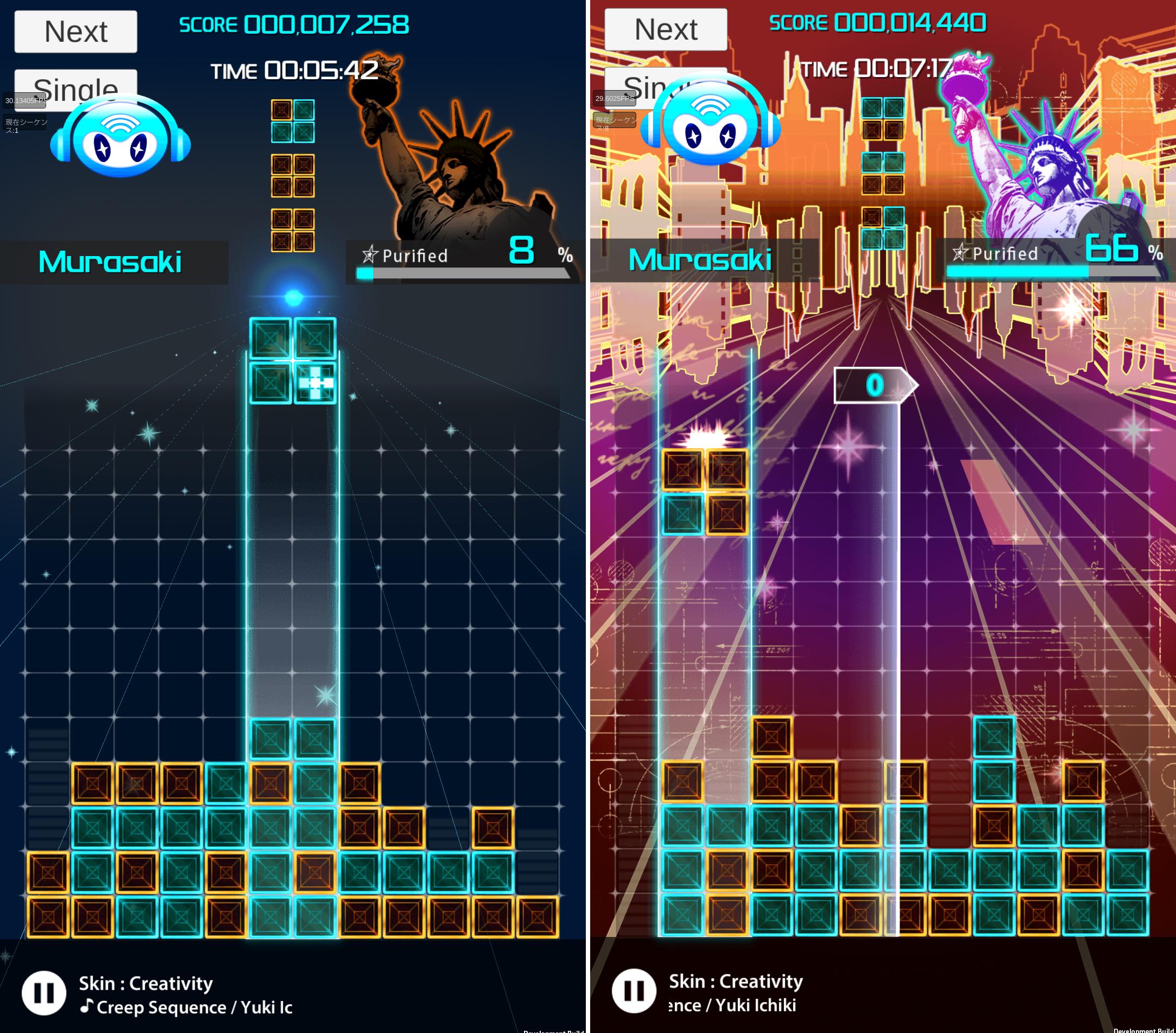 LUMINES パズル&ミュージック androidアプリスクリーンショット2