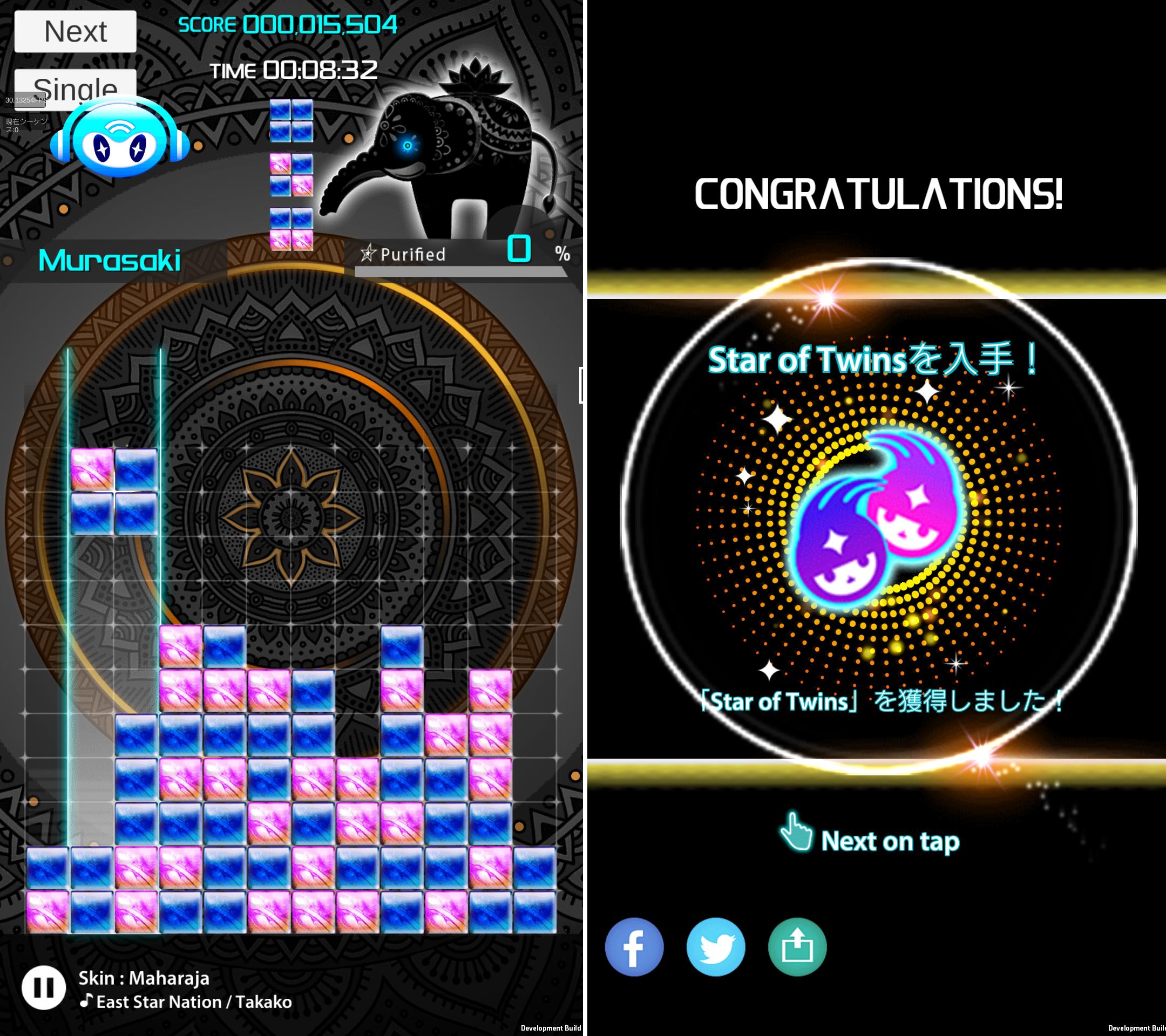 LUMINES パズル&ミュージック androidアプリスクリーンショット3