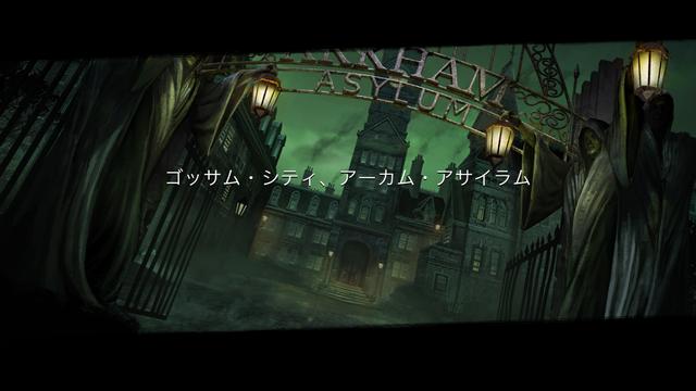 androidアプリ Batman: Arkham Underworld攻略スクリーンショット2