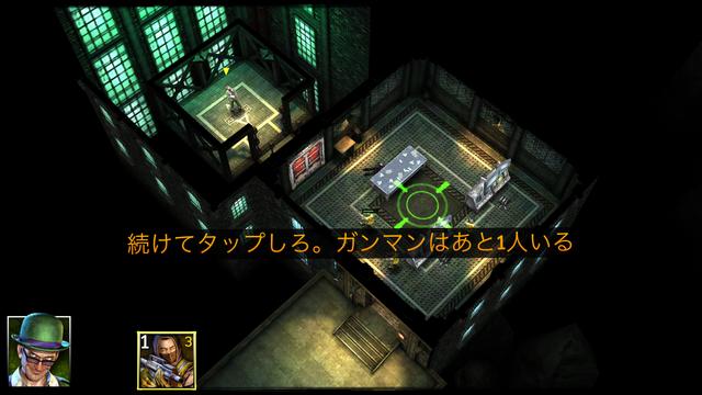 androidアプリ Batman: Arkham Underworld攻略スクリーンショット3