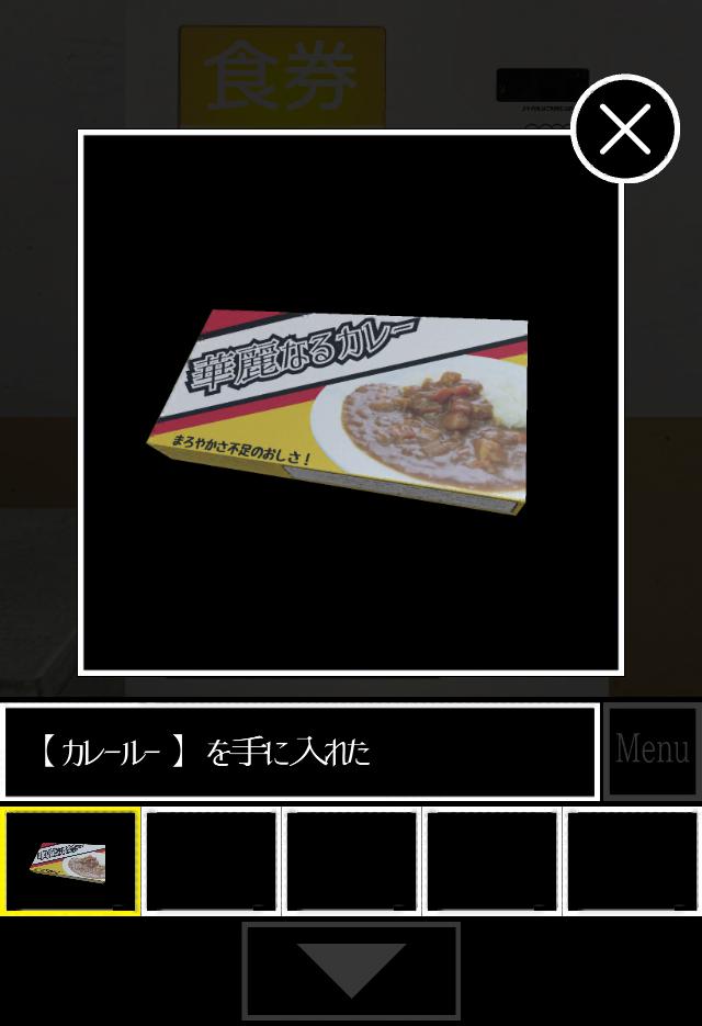 androidアプリ 脱出ゲーム 学校の食堂からの脱出攻略スクリーンショット4