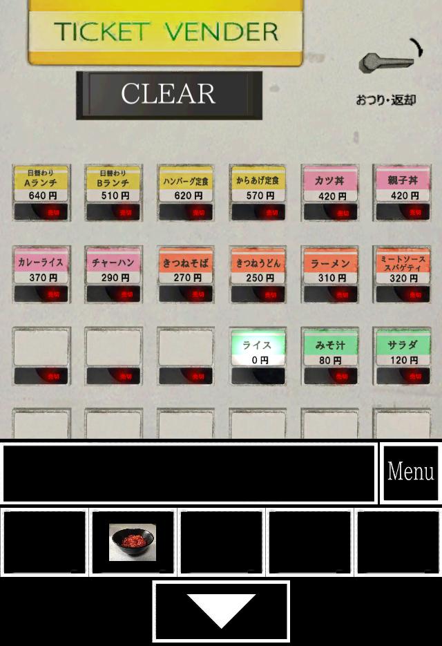 脱出ゲーム 学校の食堂からの脱出 androidアプリスクリーンショット2