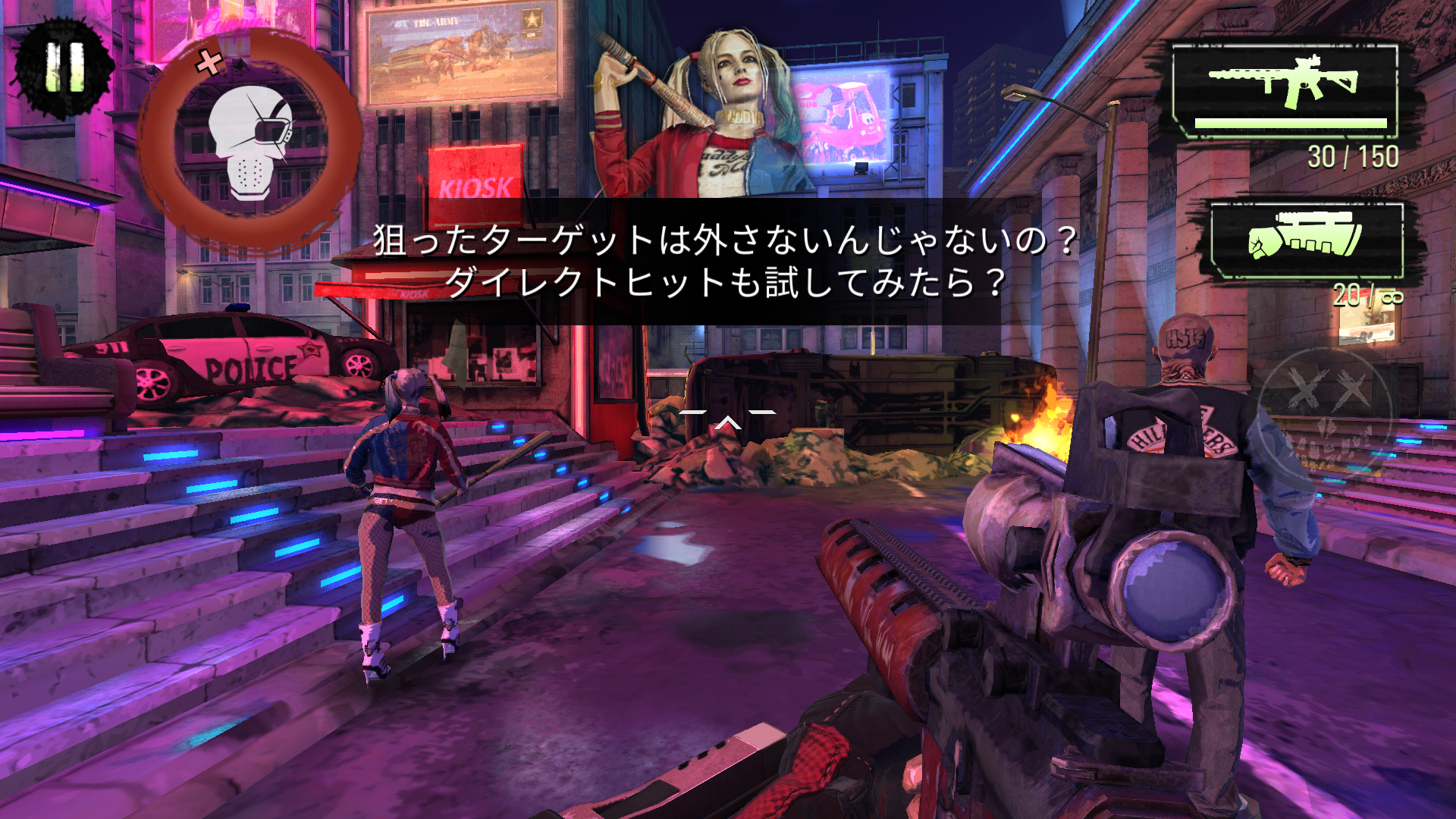 androidアプリ Suicide Squad: Special Ops(スーサイド・スクワッド)攻略スクリーンショット3
